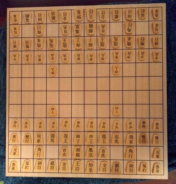 chu-shogi-set