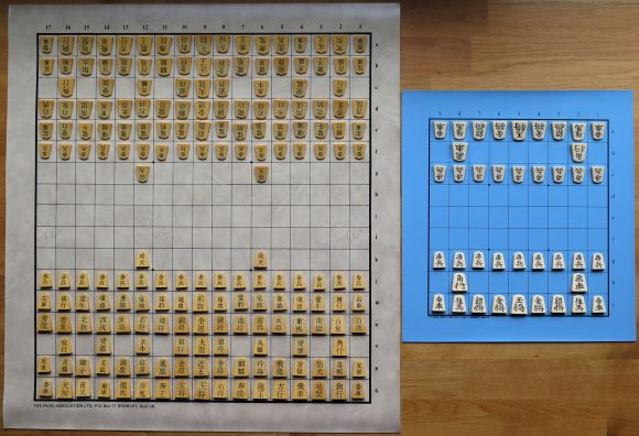 dai dai vs shogi comparison