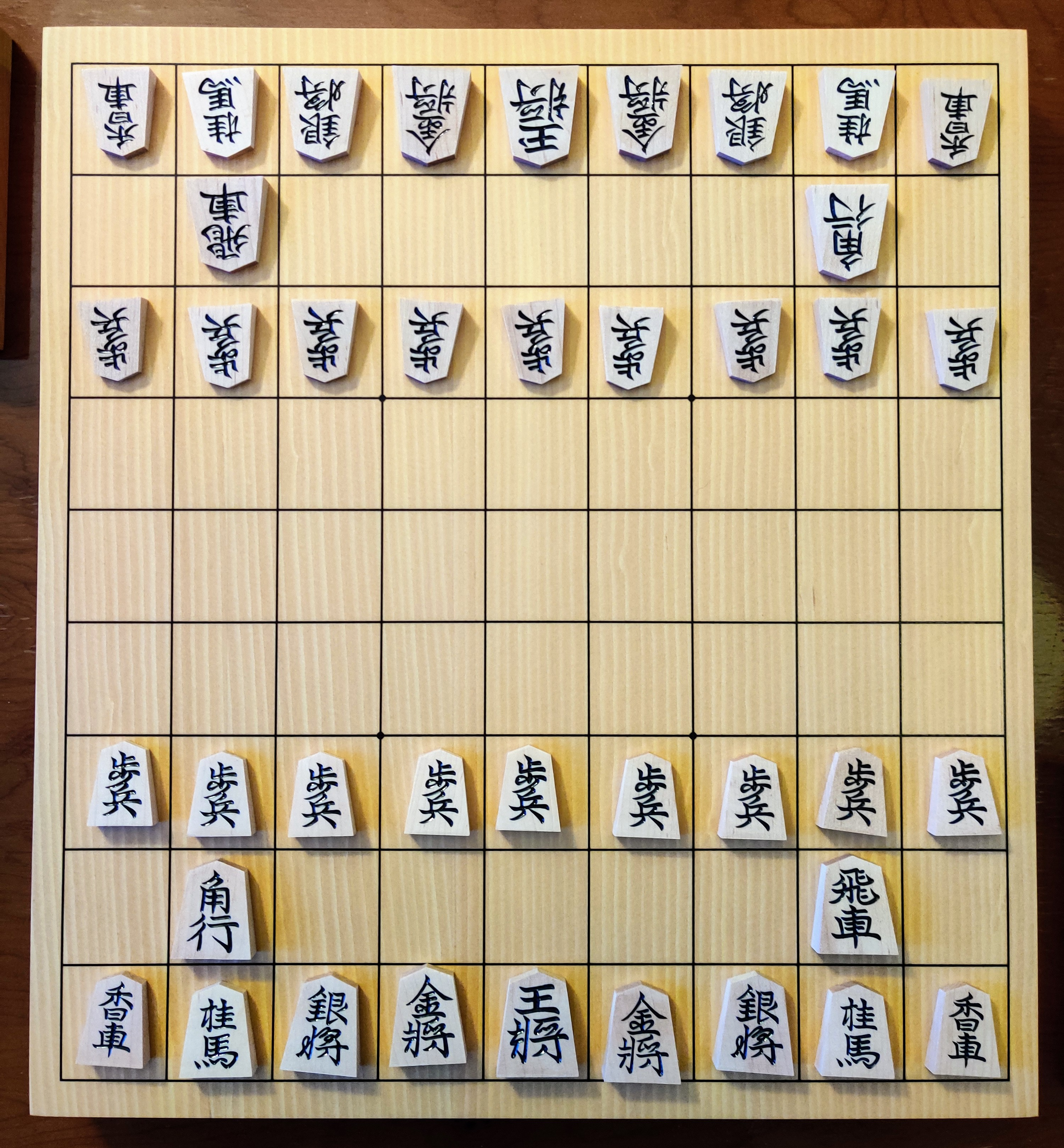 shogi-set-cropped