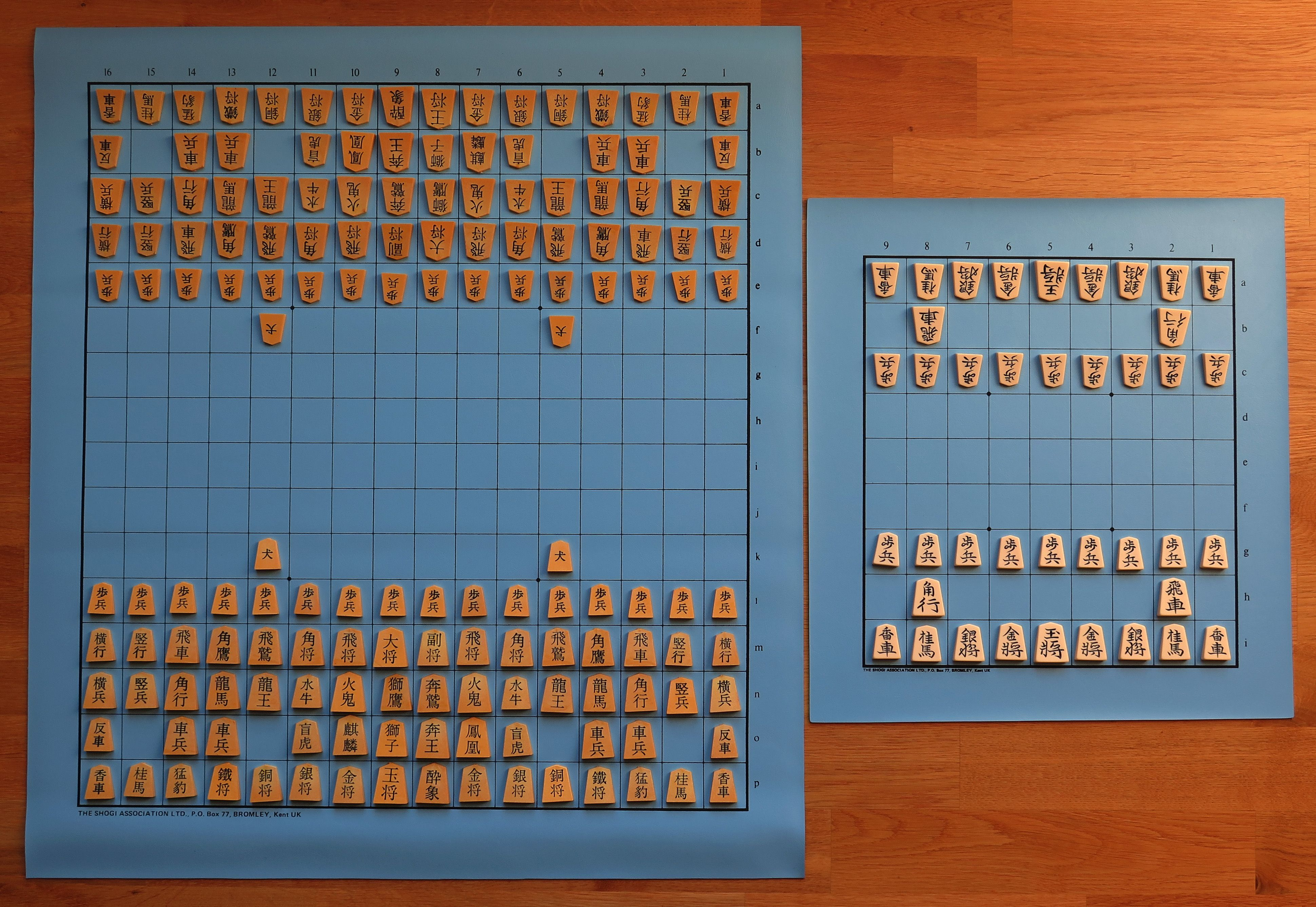 tenjiku vs shogi comparison