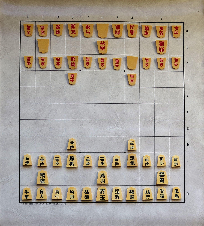 wa-shogi-tsa-1