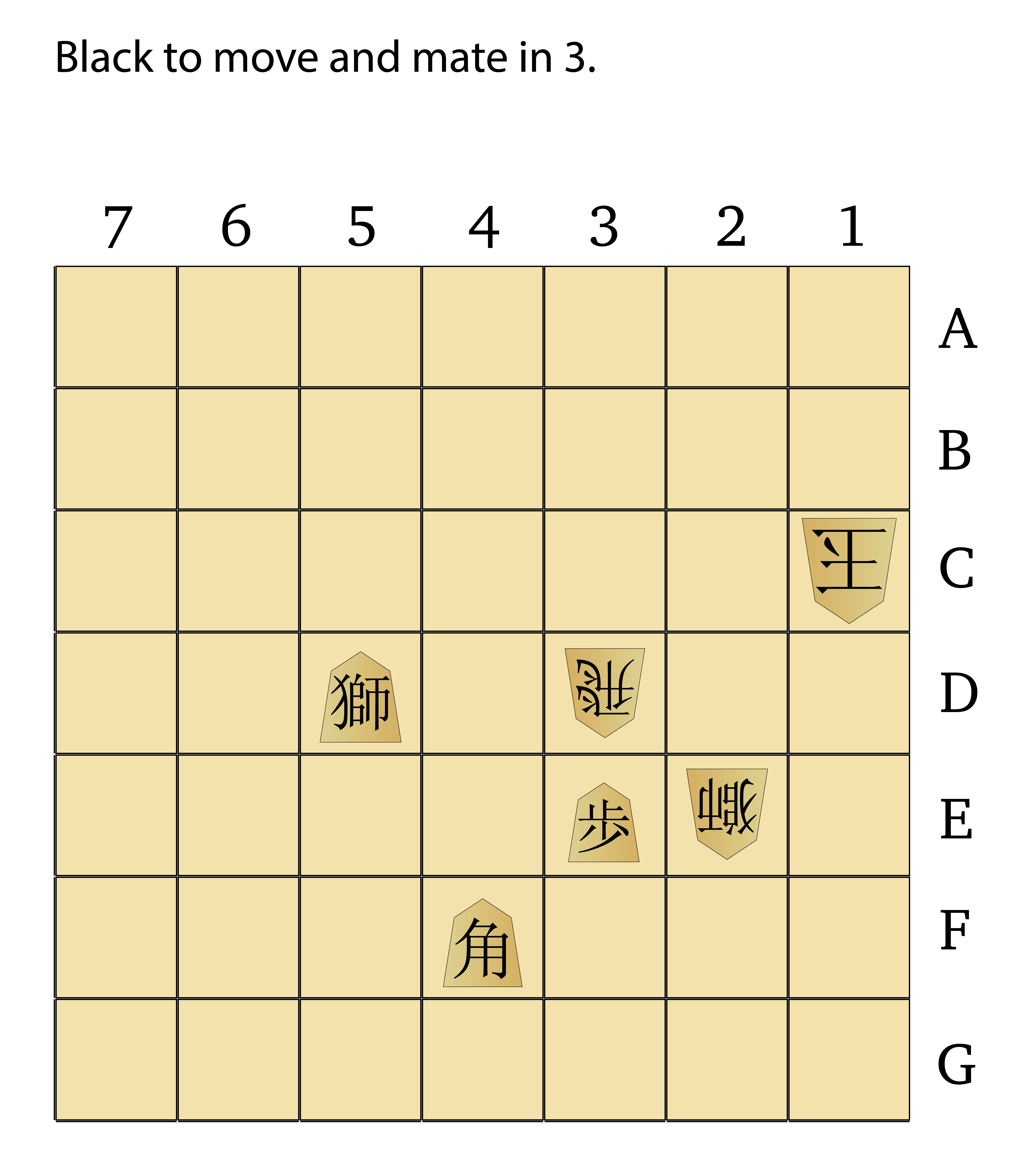 chu-shogi-puzzle-2-start-01