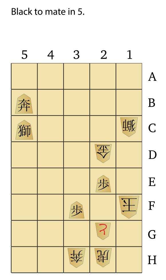 chu-shogi-puzzle-4-start-01