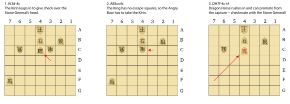dai-shogi-puzzle-1-3moves-solution2-01