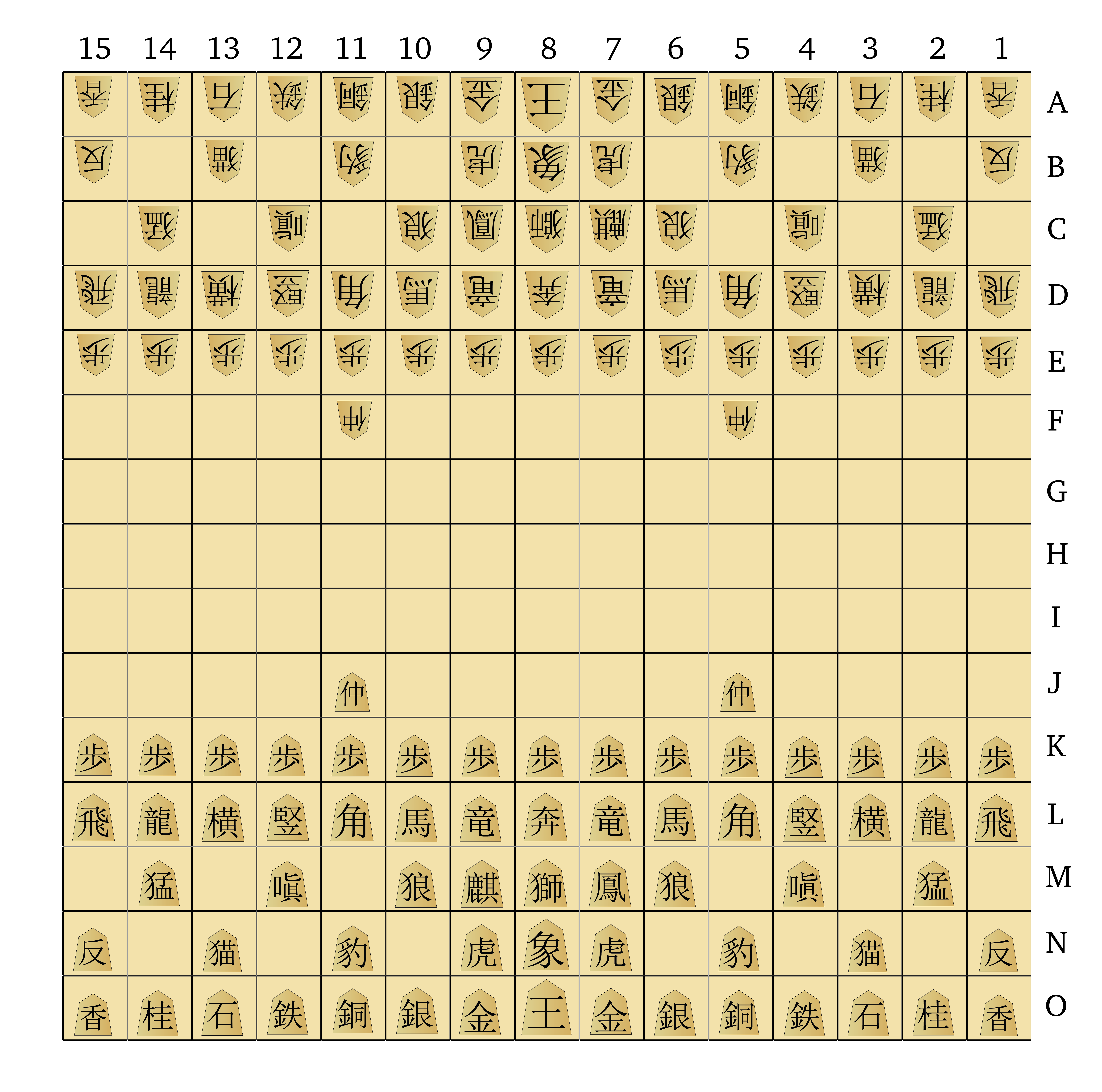 Dai Shogi 420 -- Move 0-01