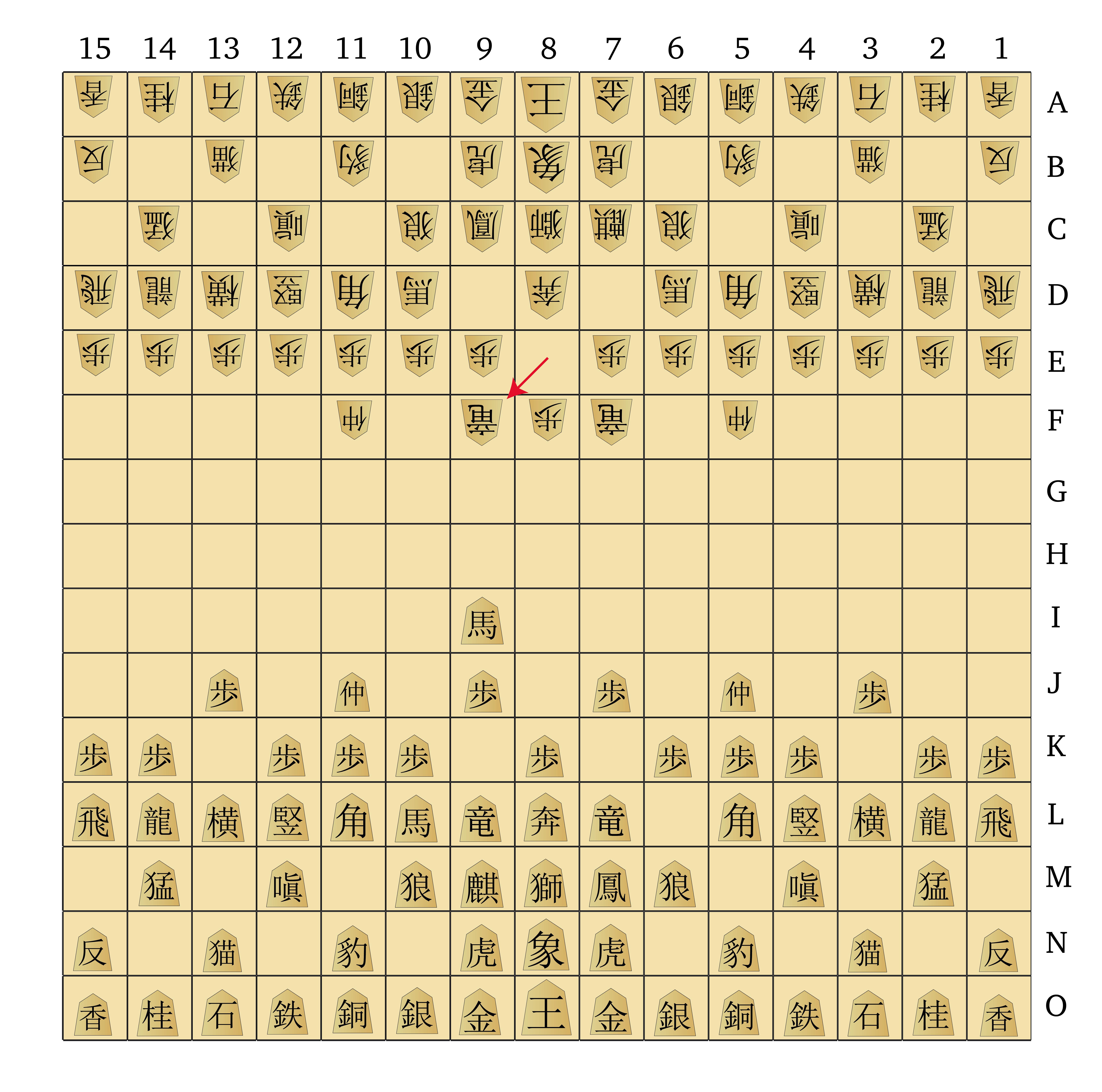 Dai Shogi 420 -- Move 10-01
