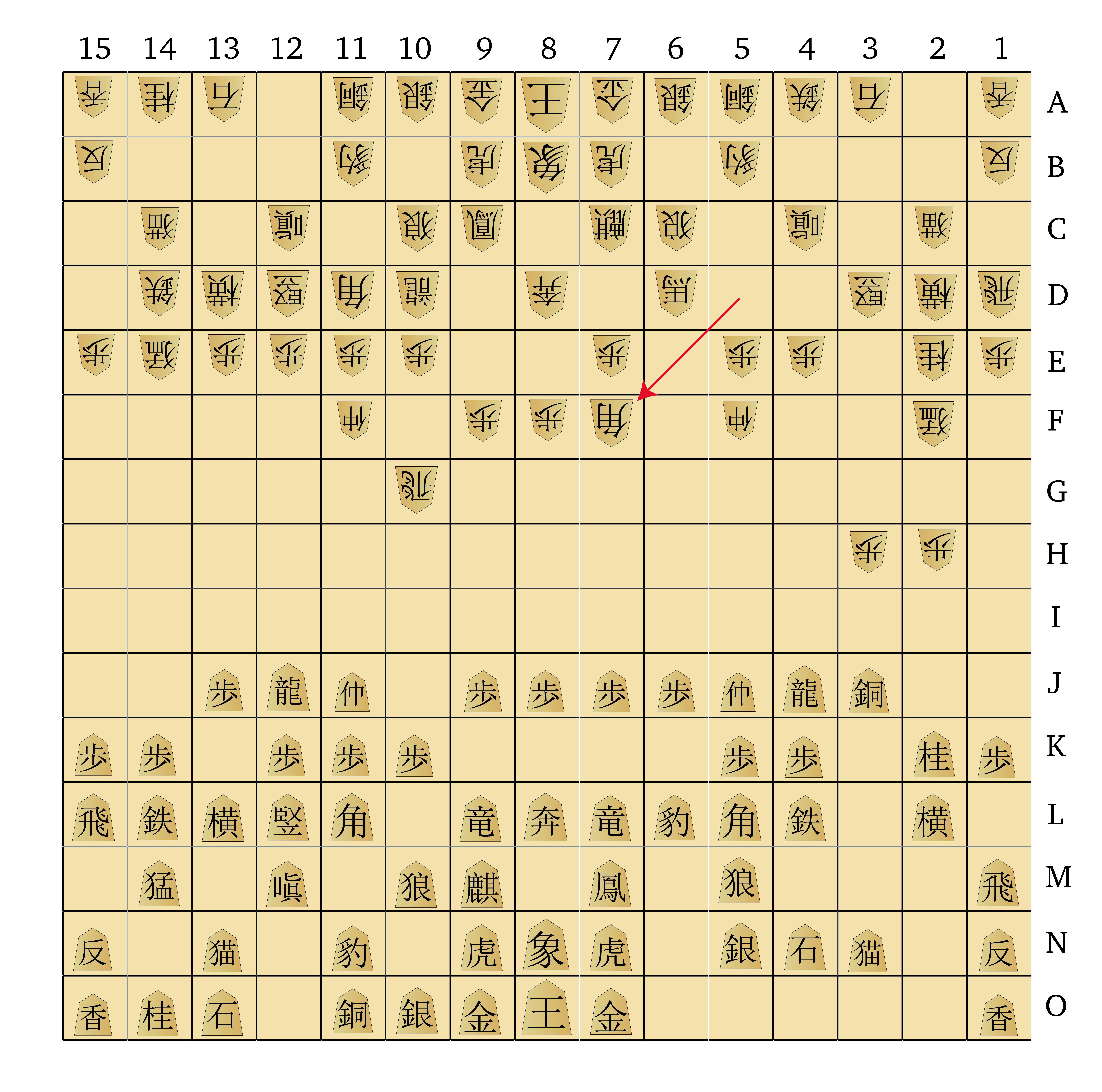 Dai Shogi 420 -- Move 100-01