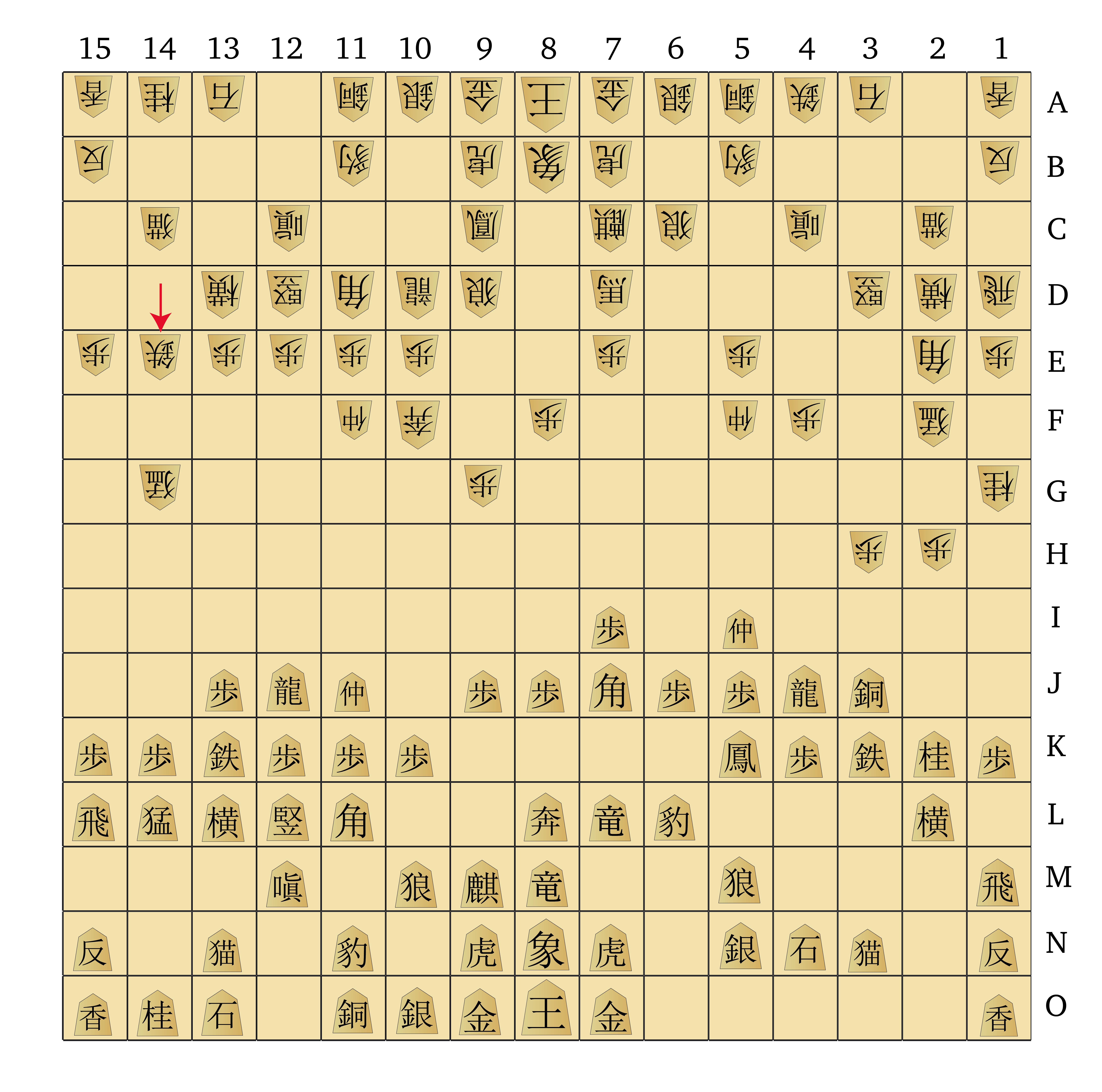 Dai Shogi 420 -- Move 120-01