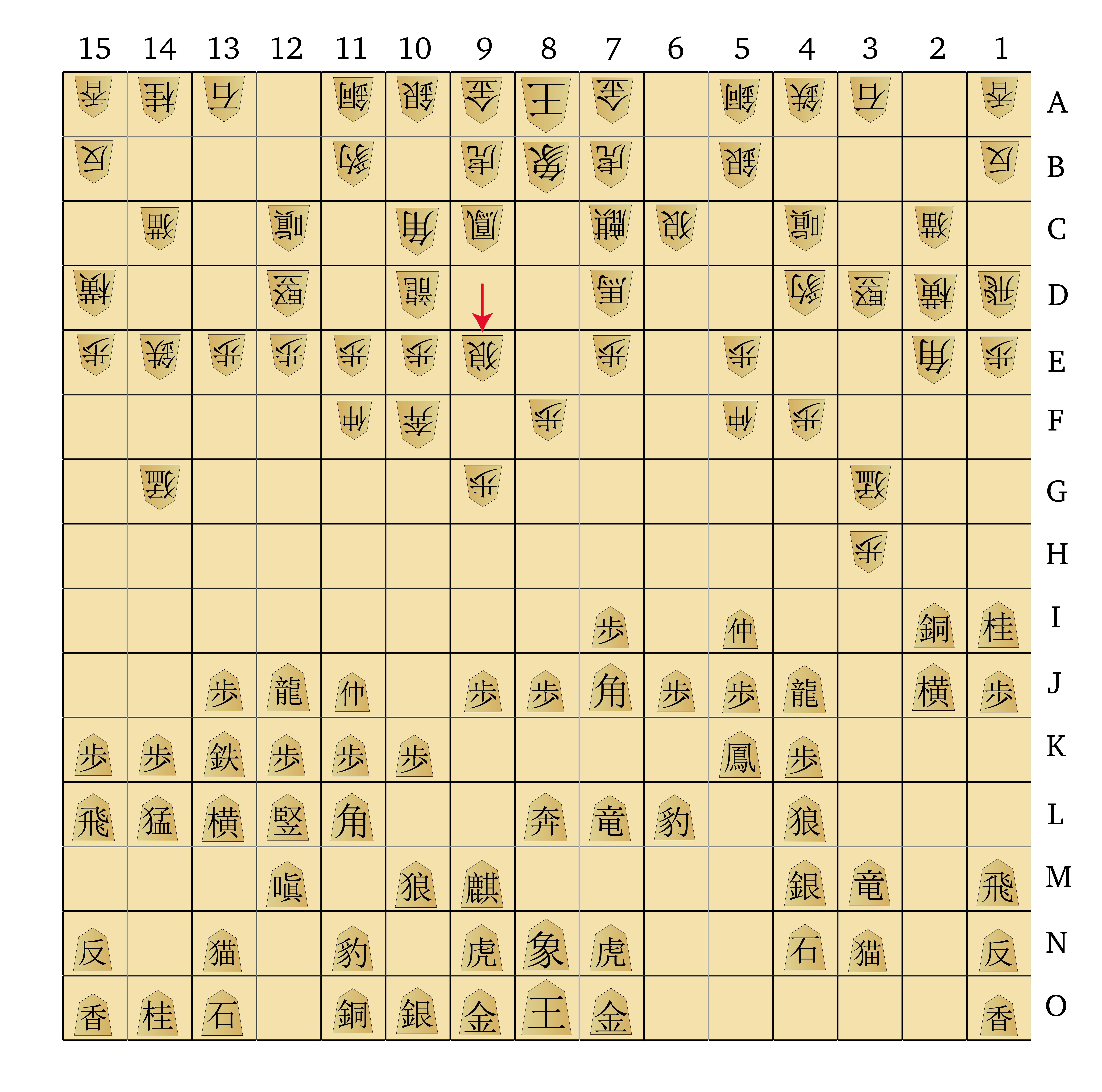 Dai Shogi 420 -- Move 140-01