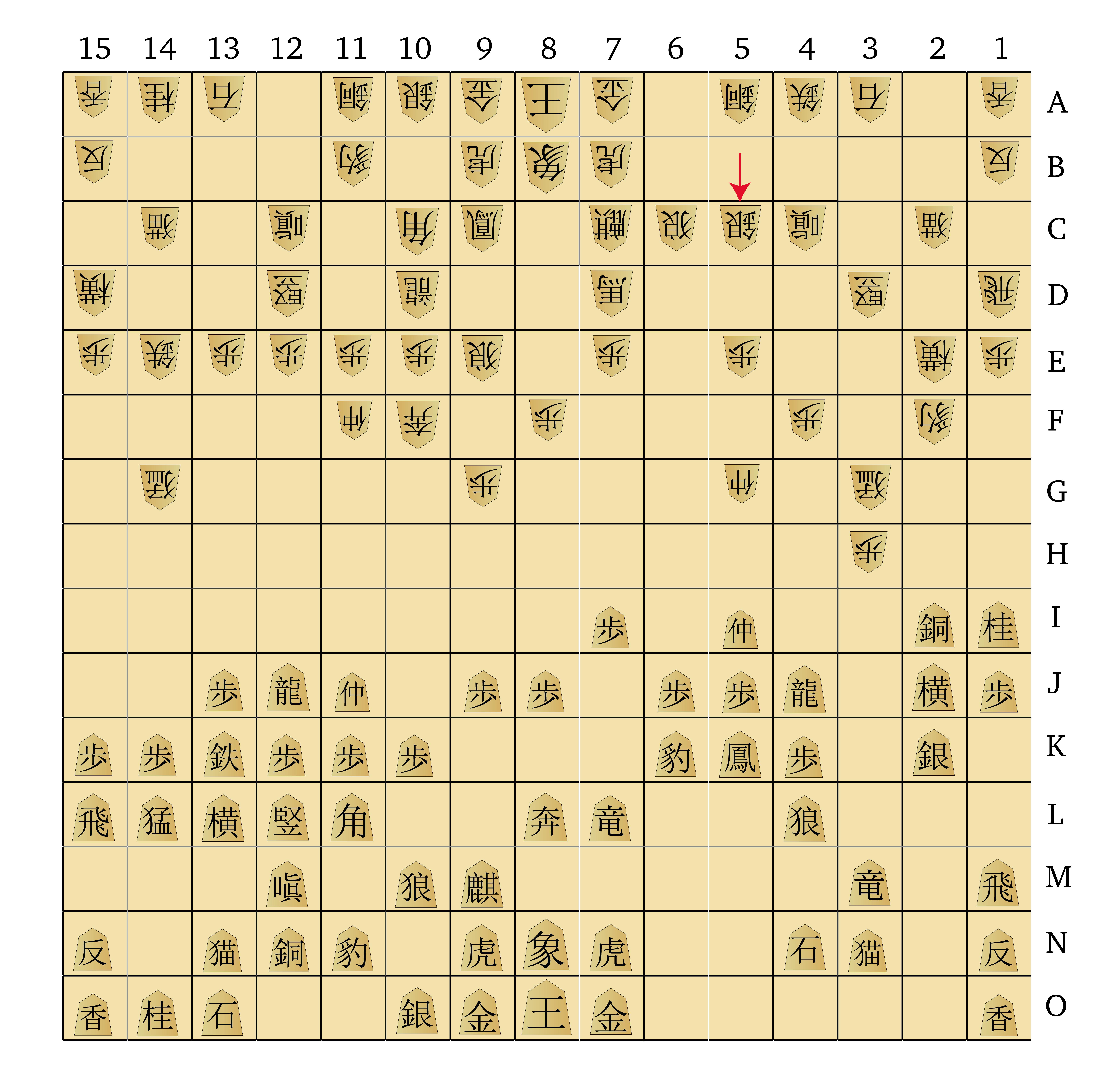 Dai Shogi 420 -- Move 150-01