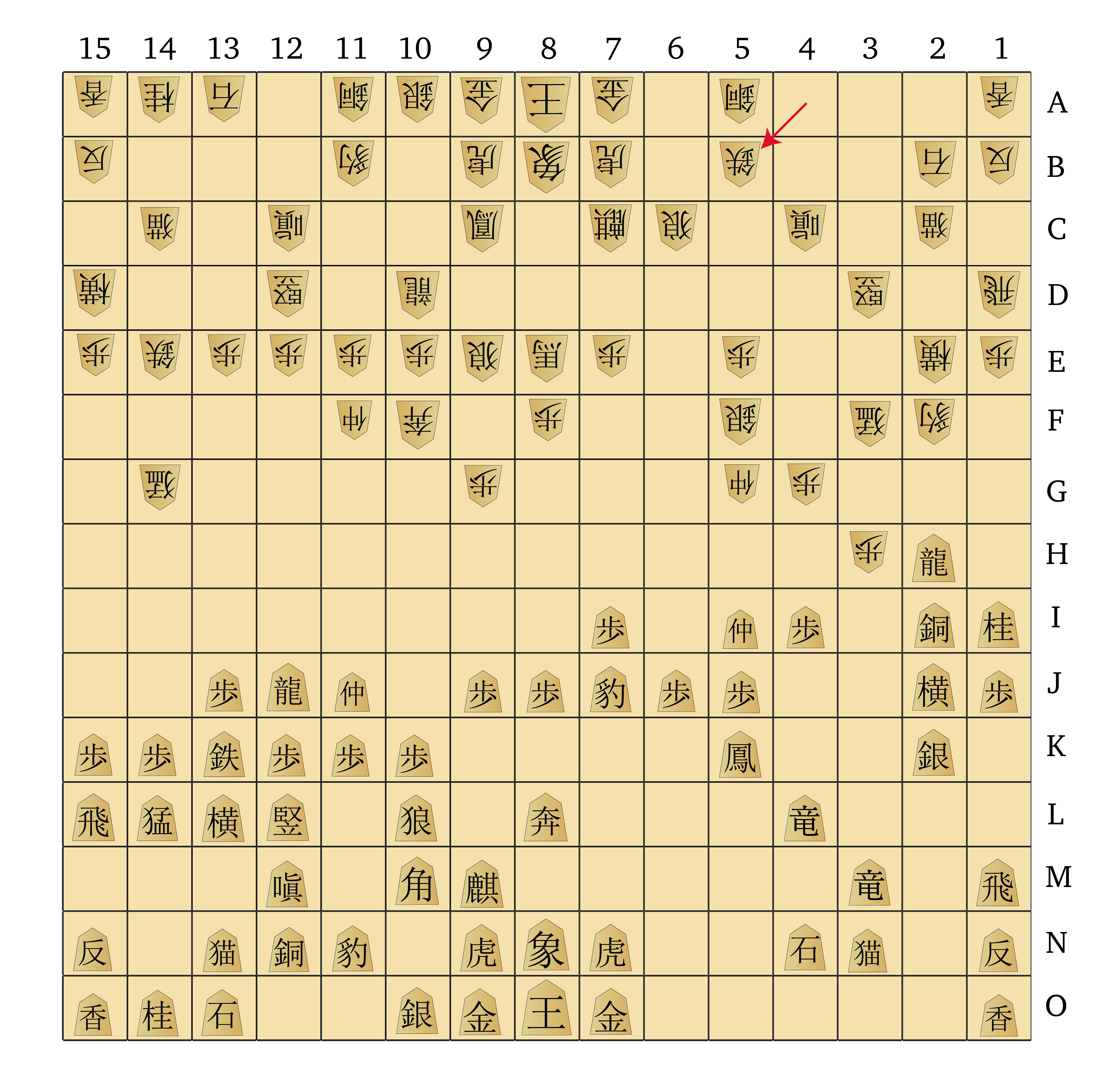 Dai Shogi 420 -- Move 170-01