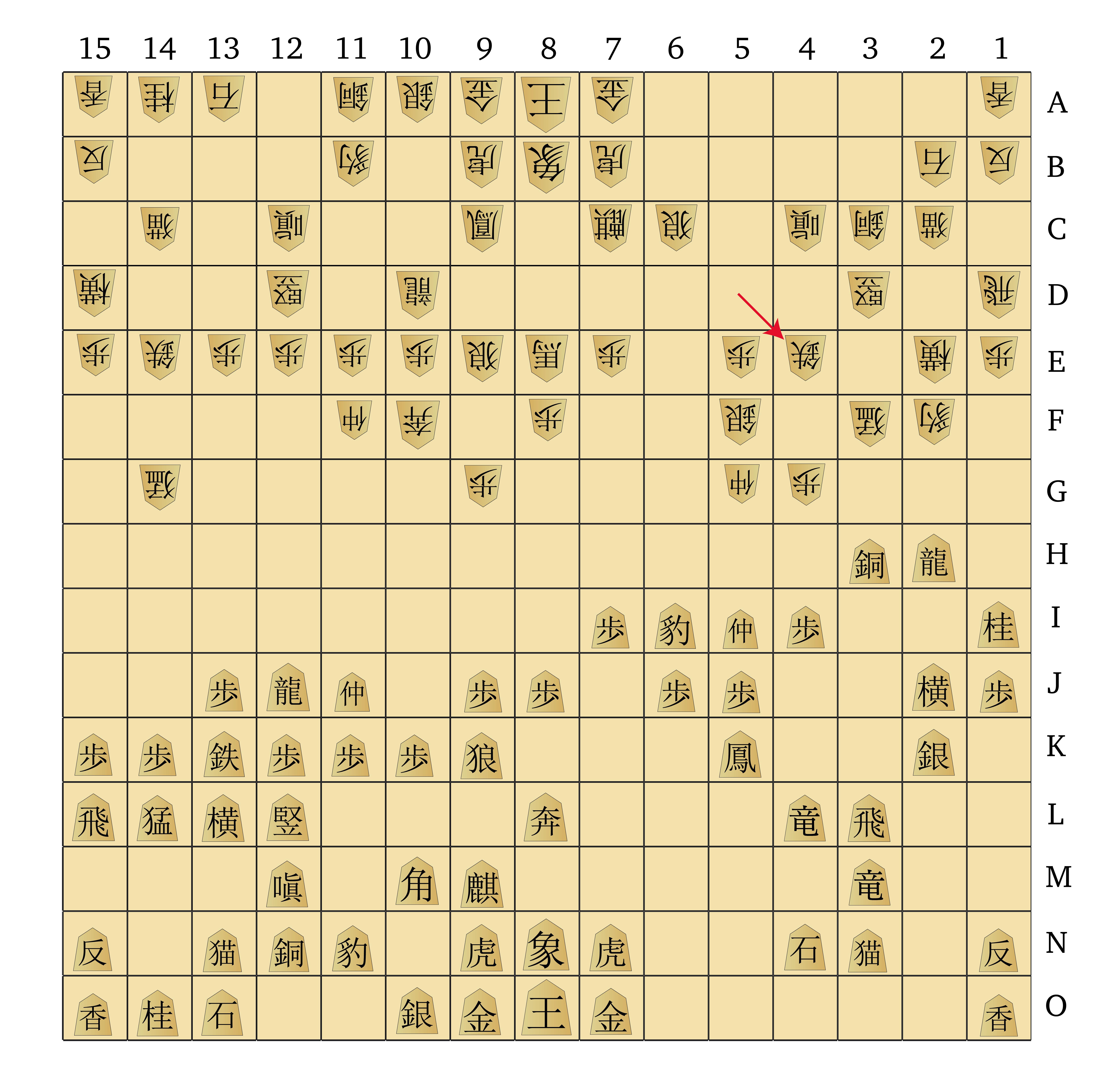 Dai Shogi 420 -- Move 180-01