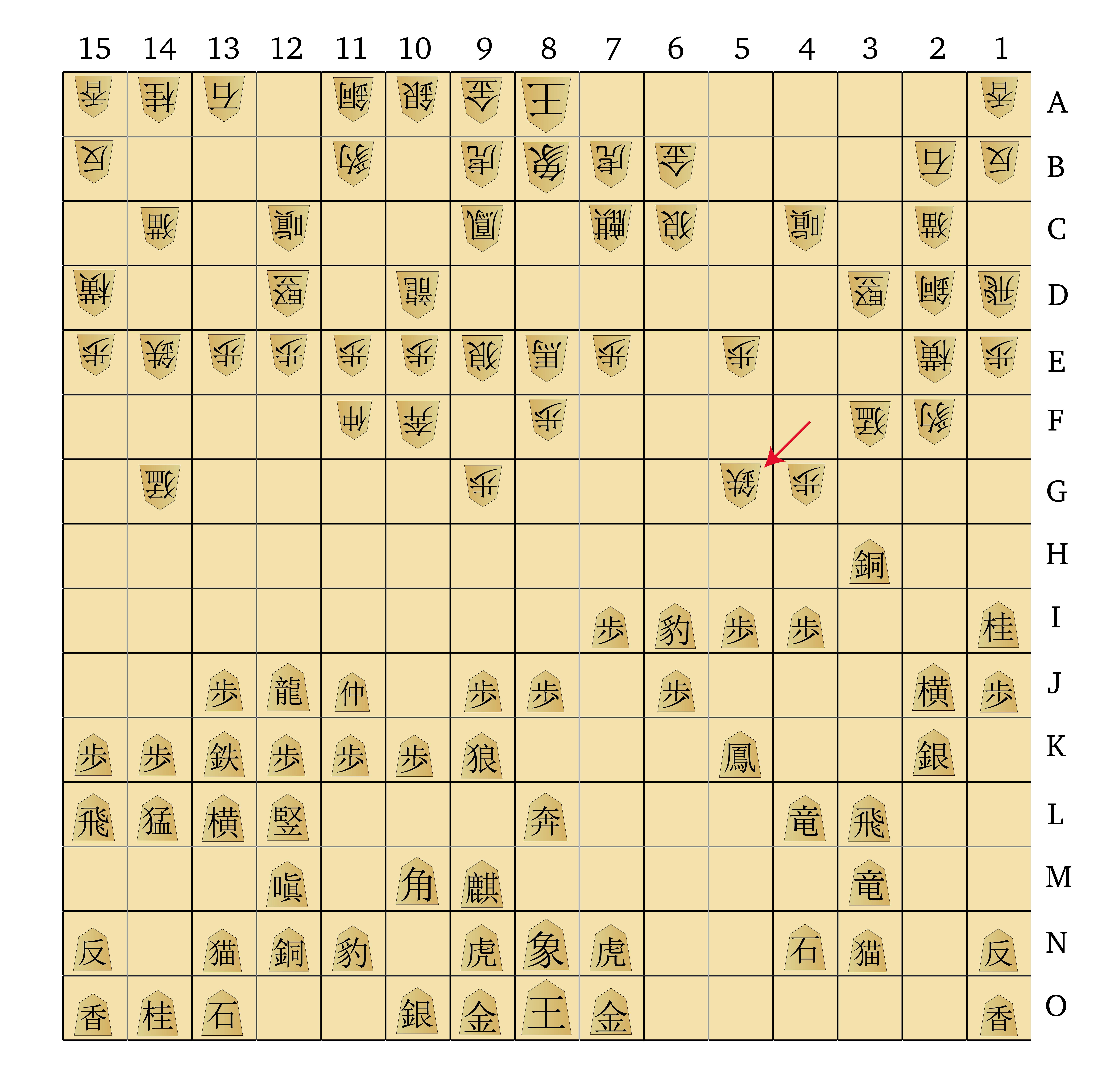 Dai Shogi 420 -- Move 190-01