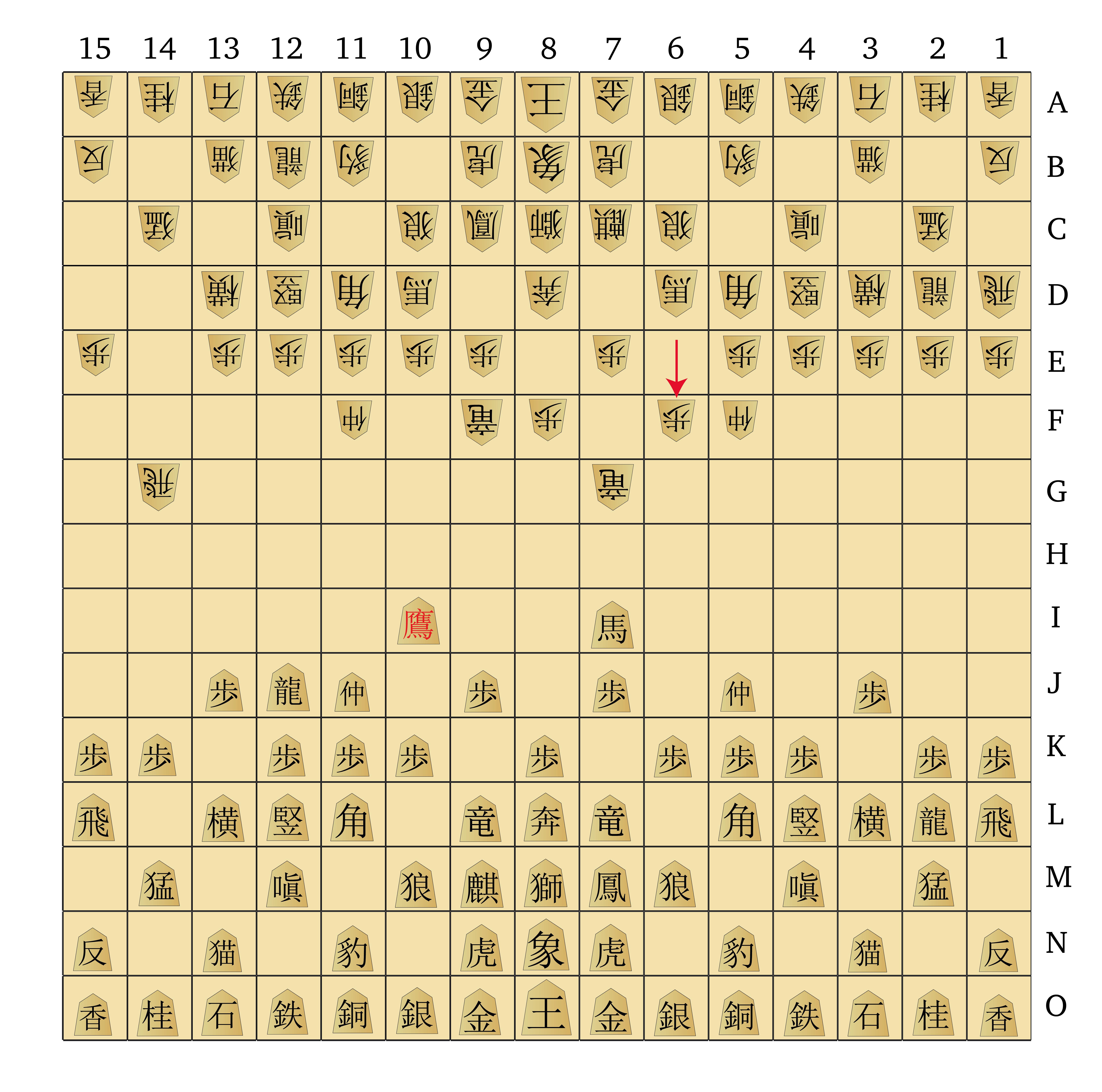 Dai Shogi 420 -- Move 20-01