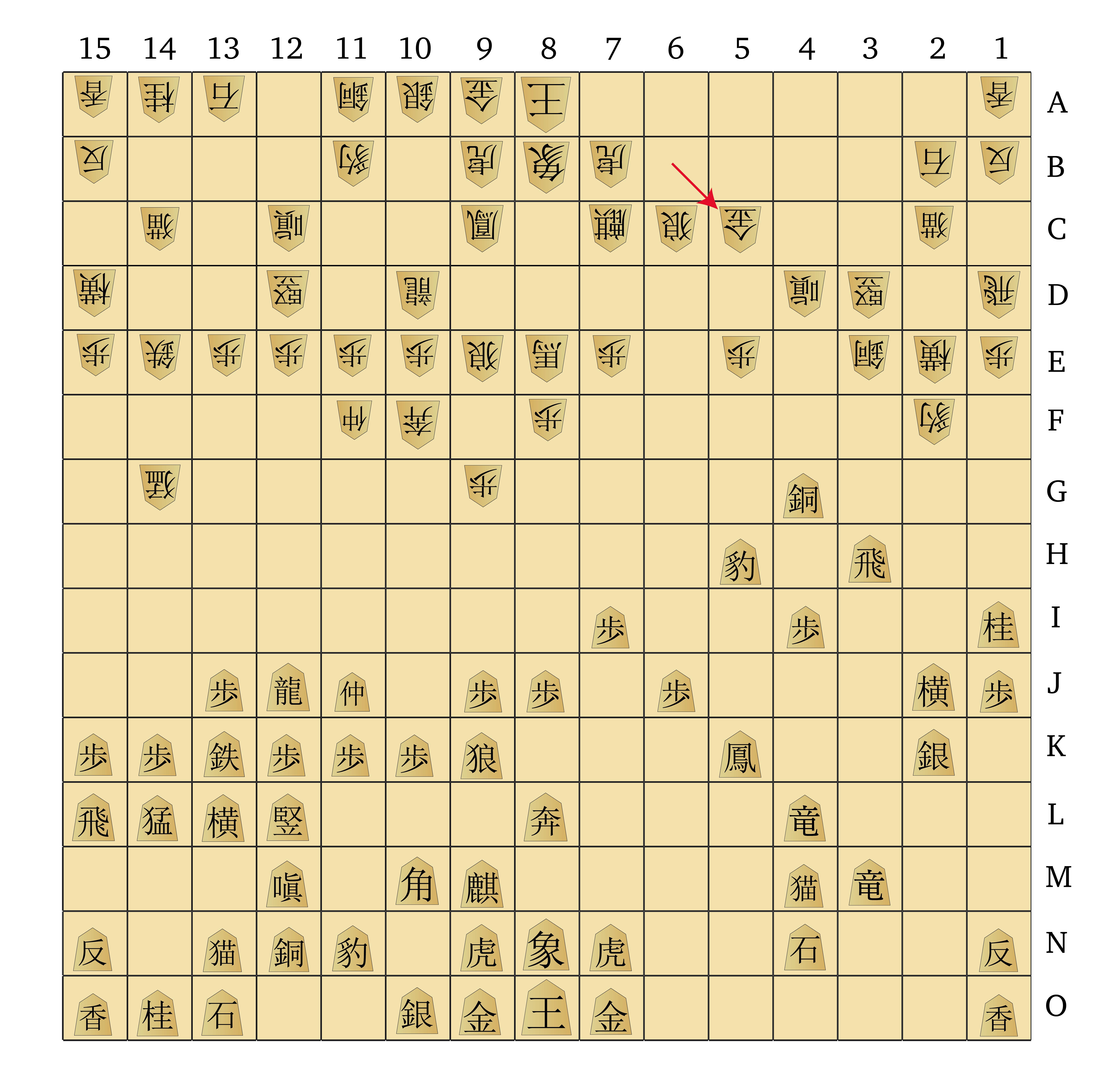 Dai Shogi 420 -- Move 200-01