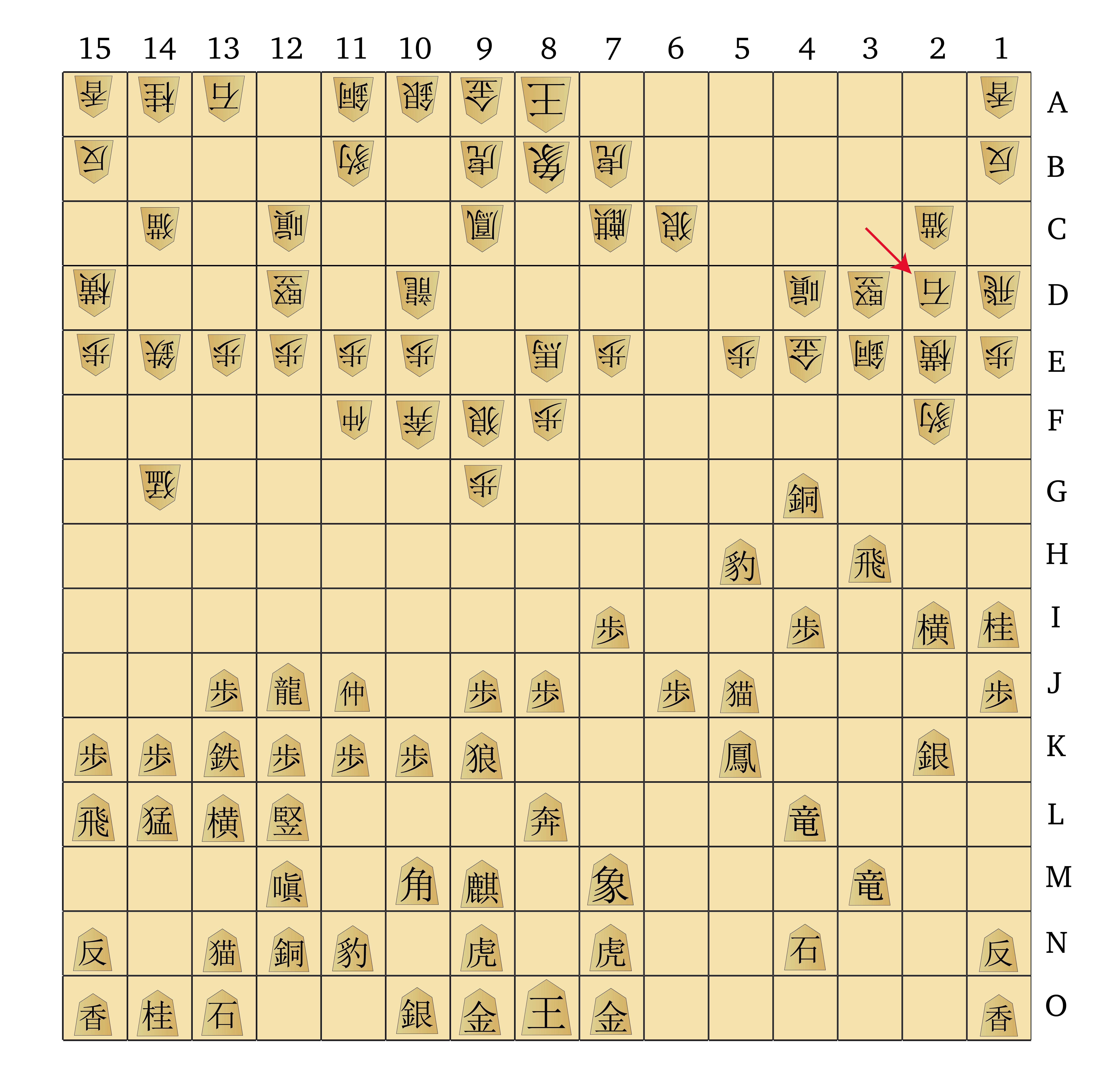 Dai Shogi 420 -- Move 210-01