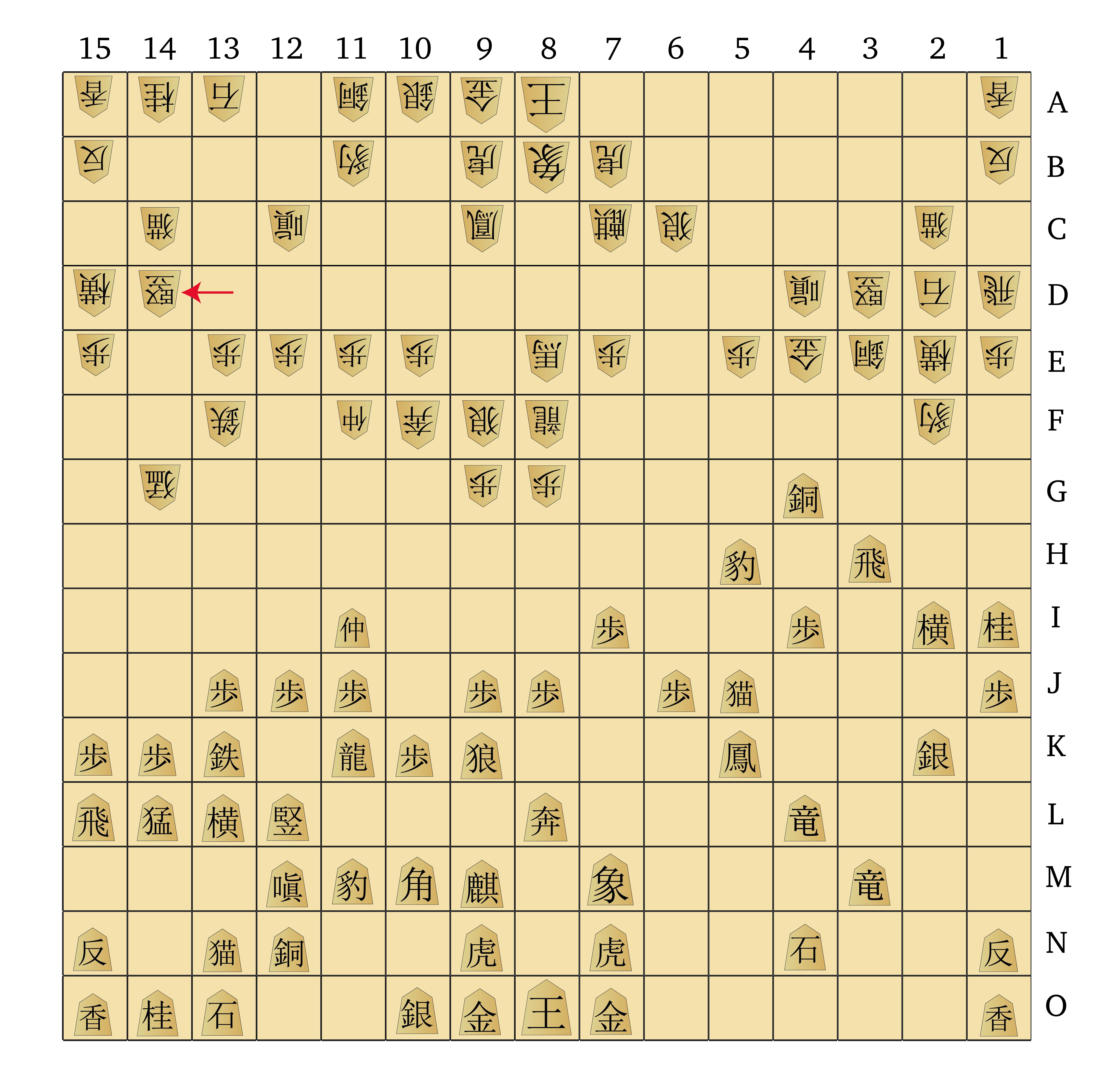 Dai Shogi 420 -- Move 220-01
