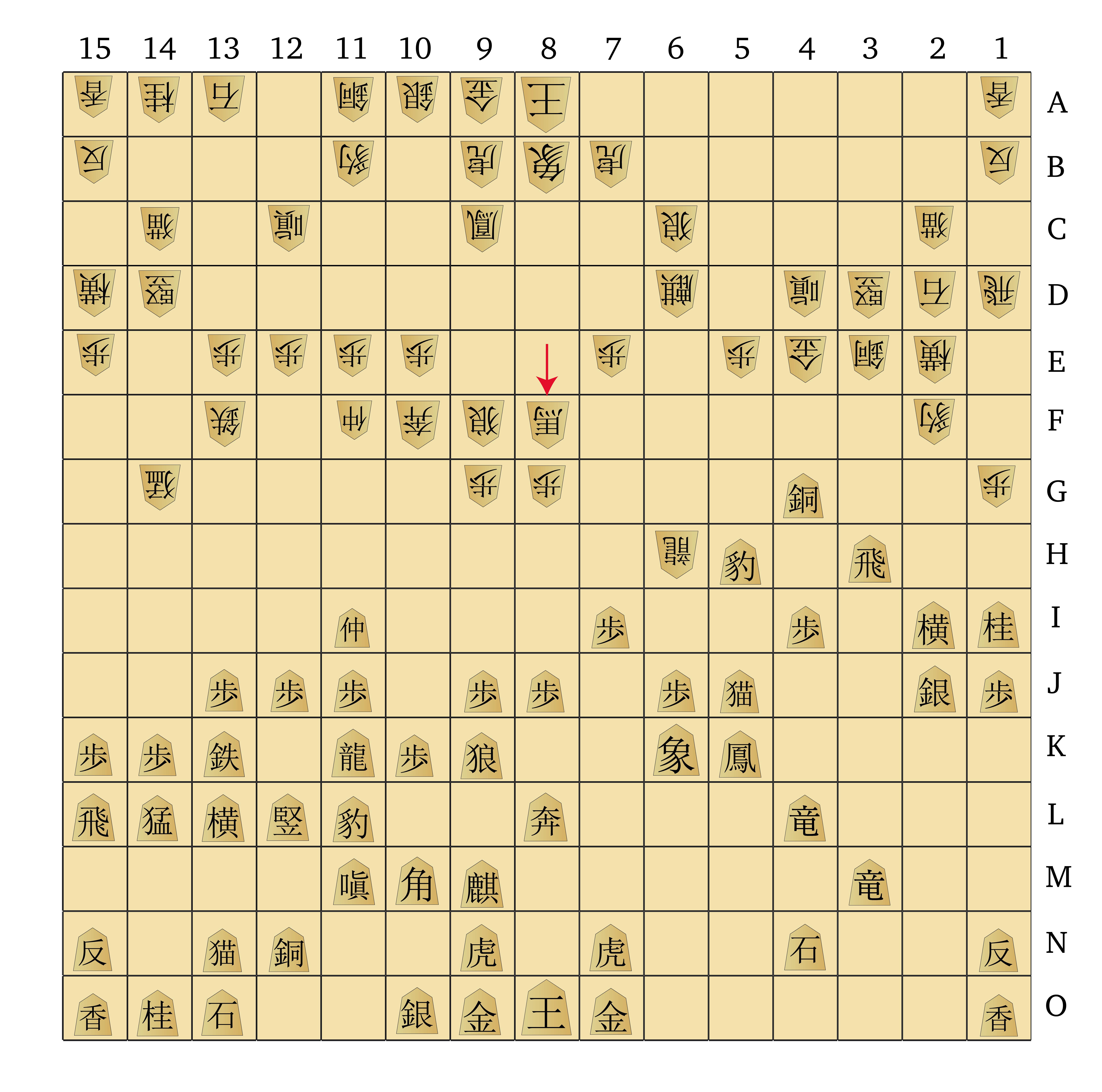 Dai Shogi 420 -- Move 230-01