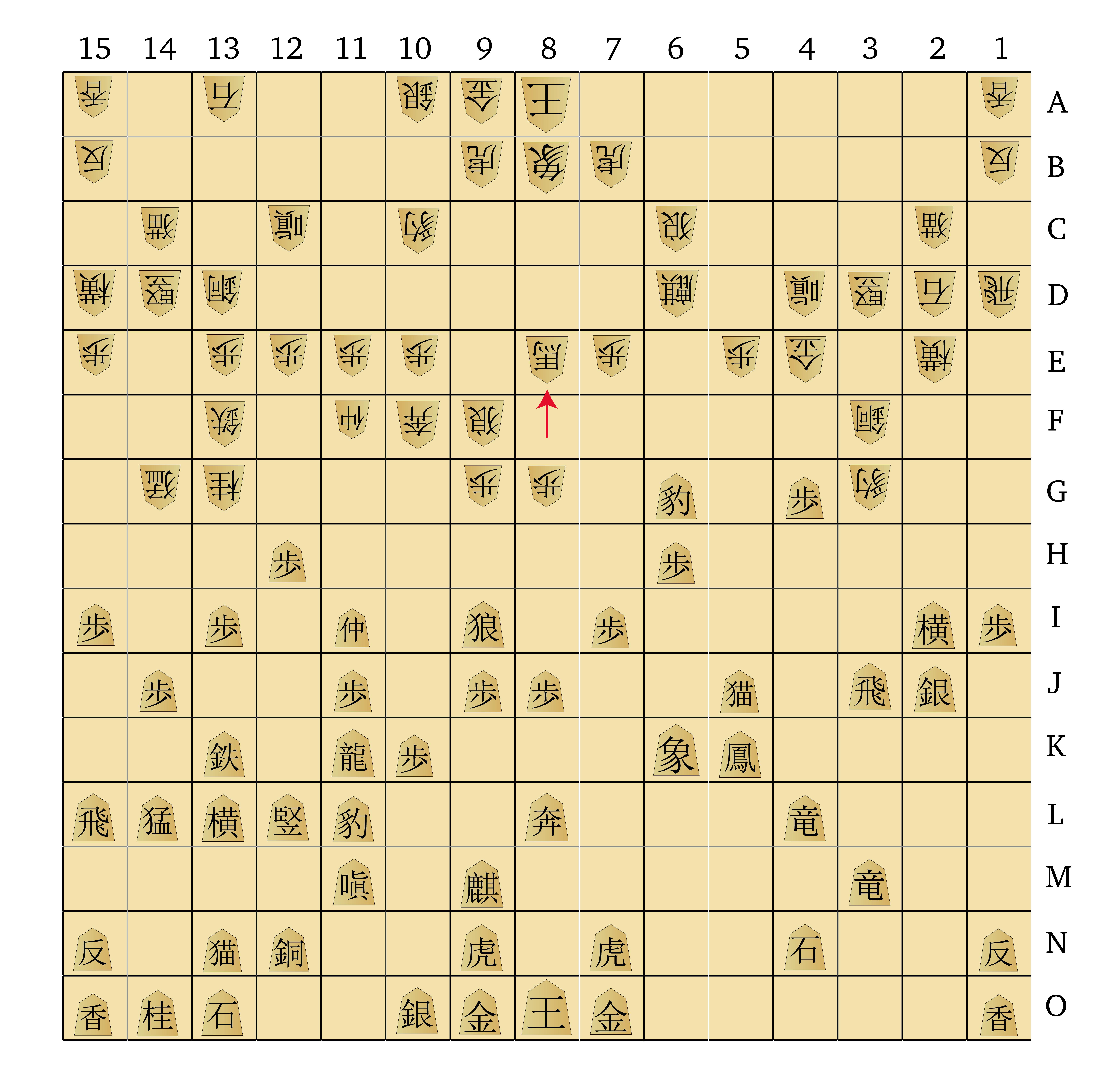 Dai Shogi 420 -- Move 270-01