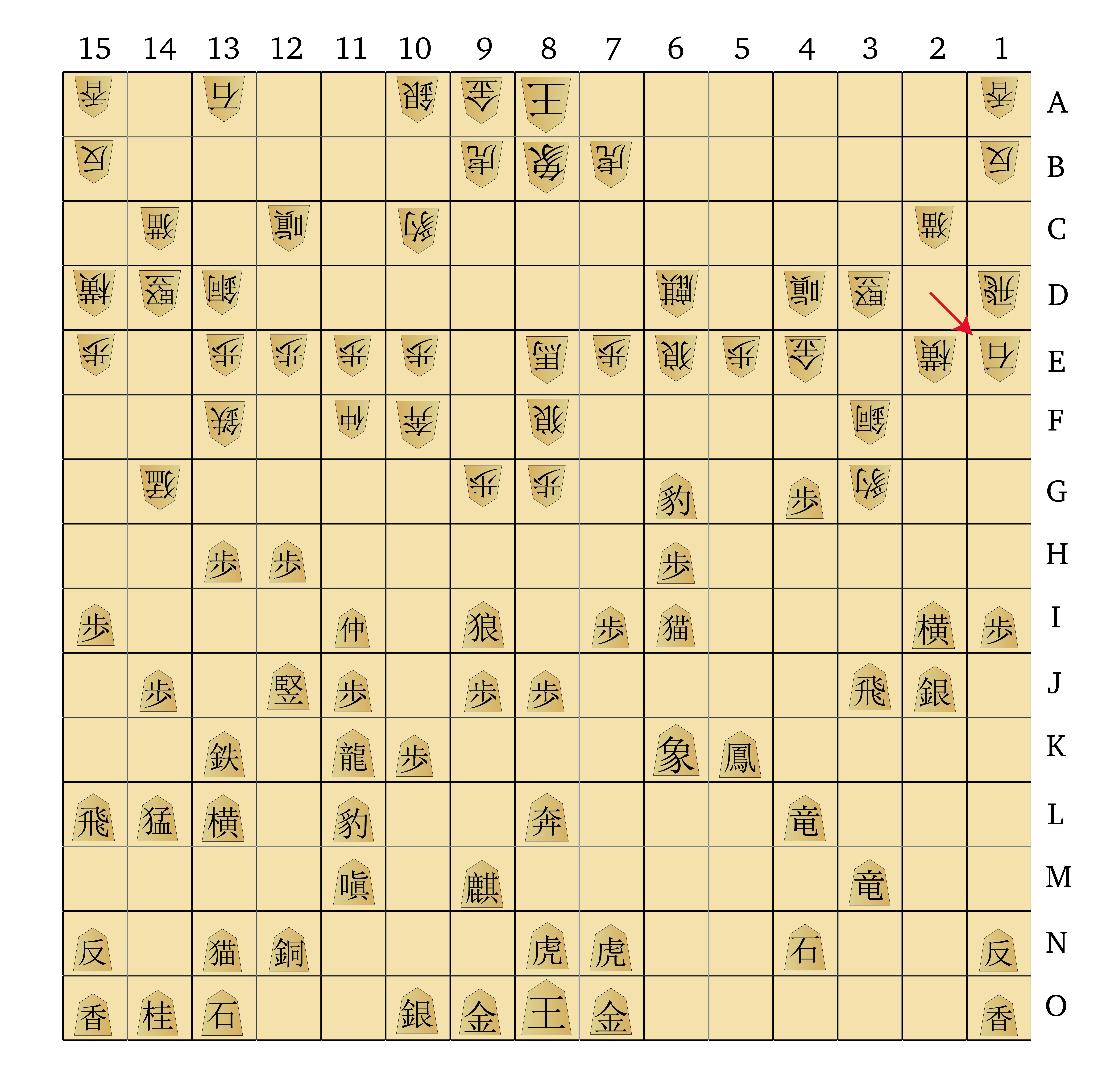 Dai Shogi 420 -- Move 280-01