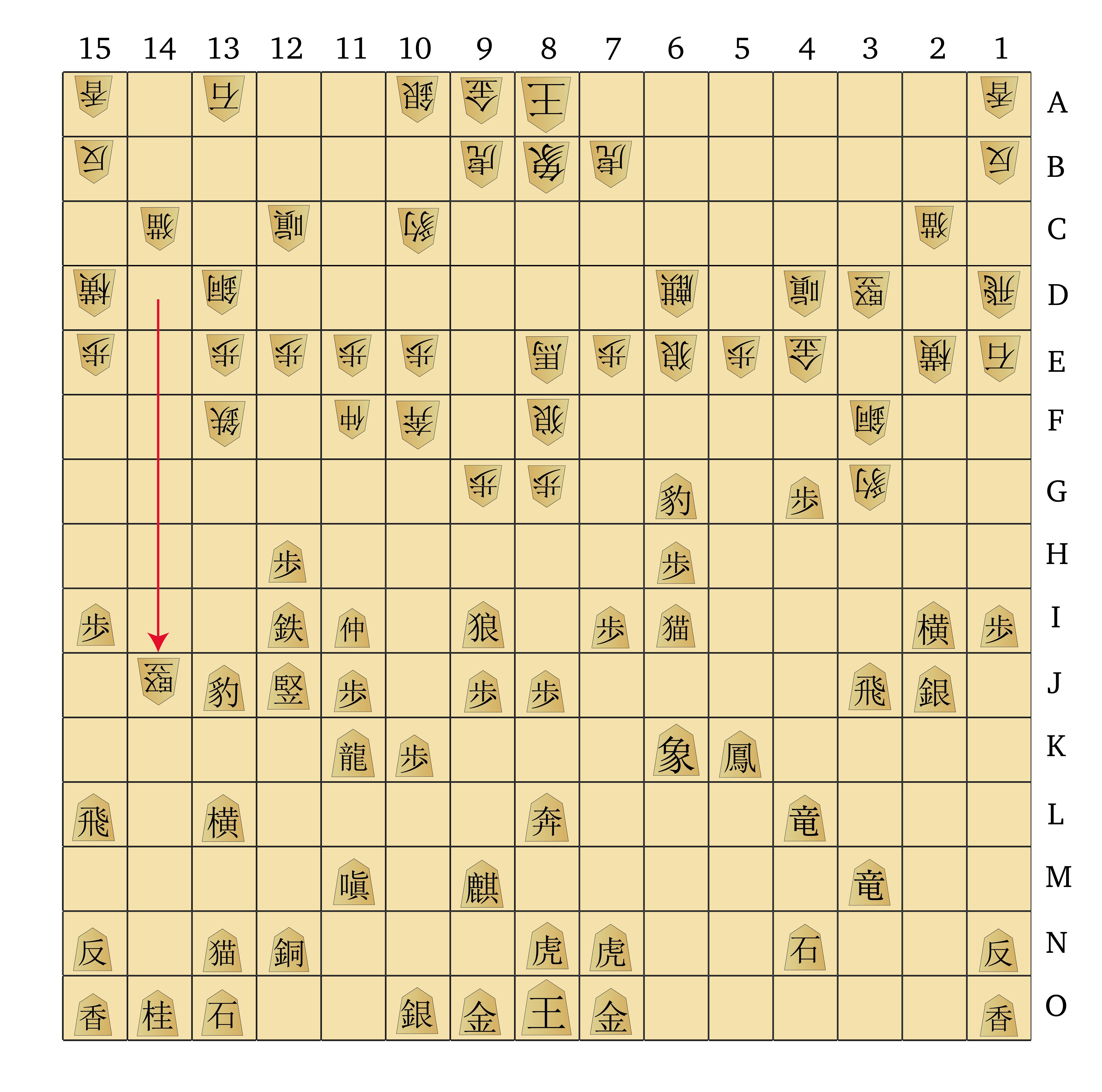 Dai Shogi 420 -- Move 290-01