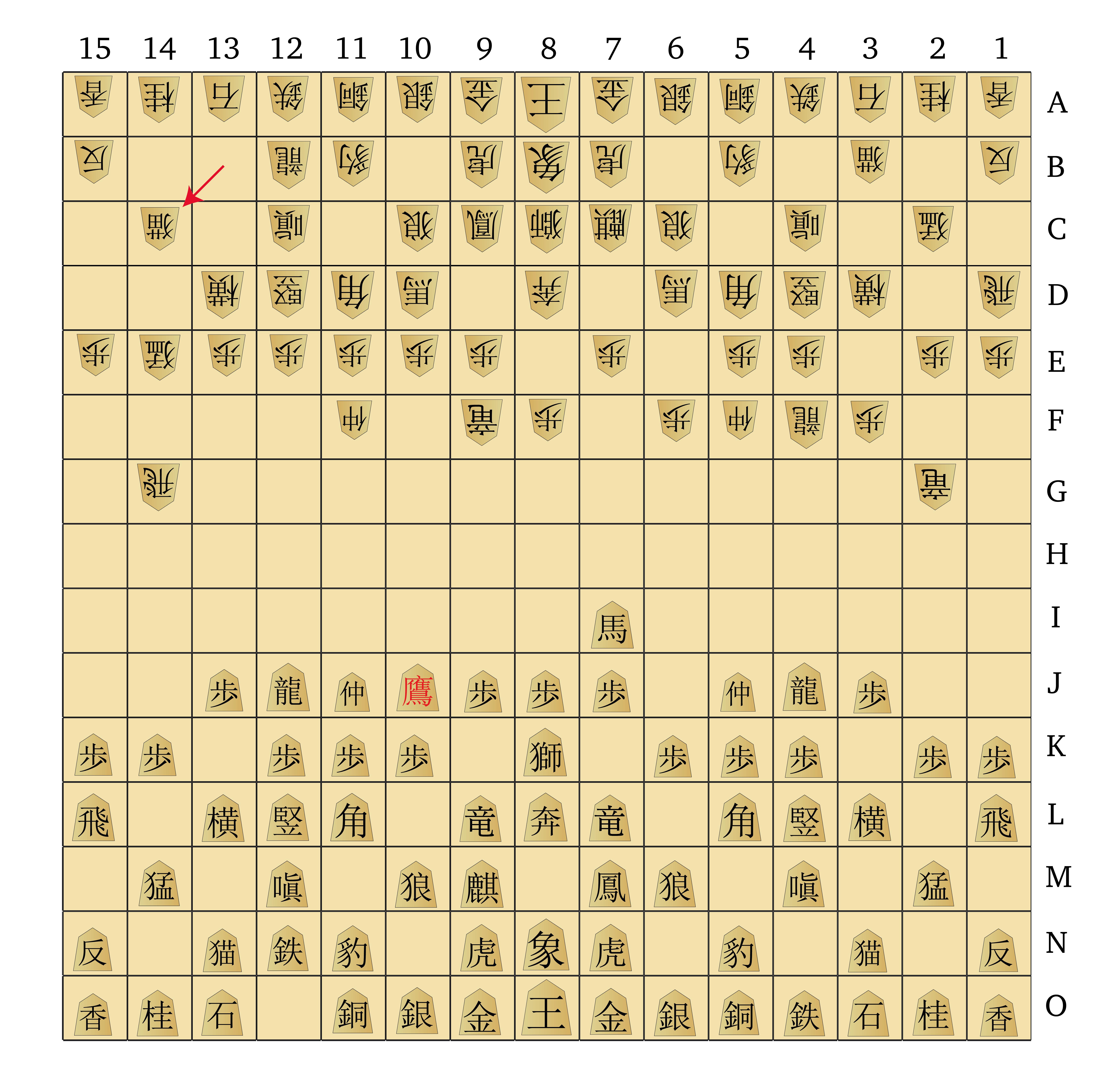 Dai Shogi 420 -- Move 30-01
