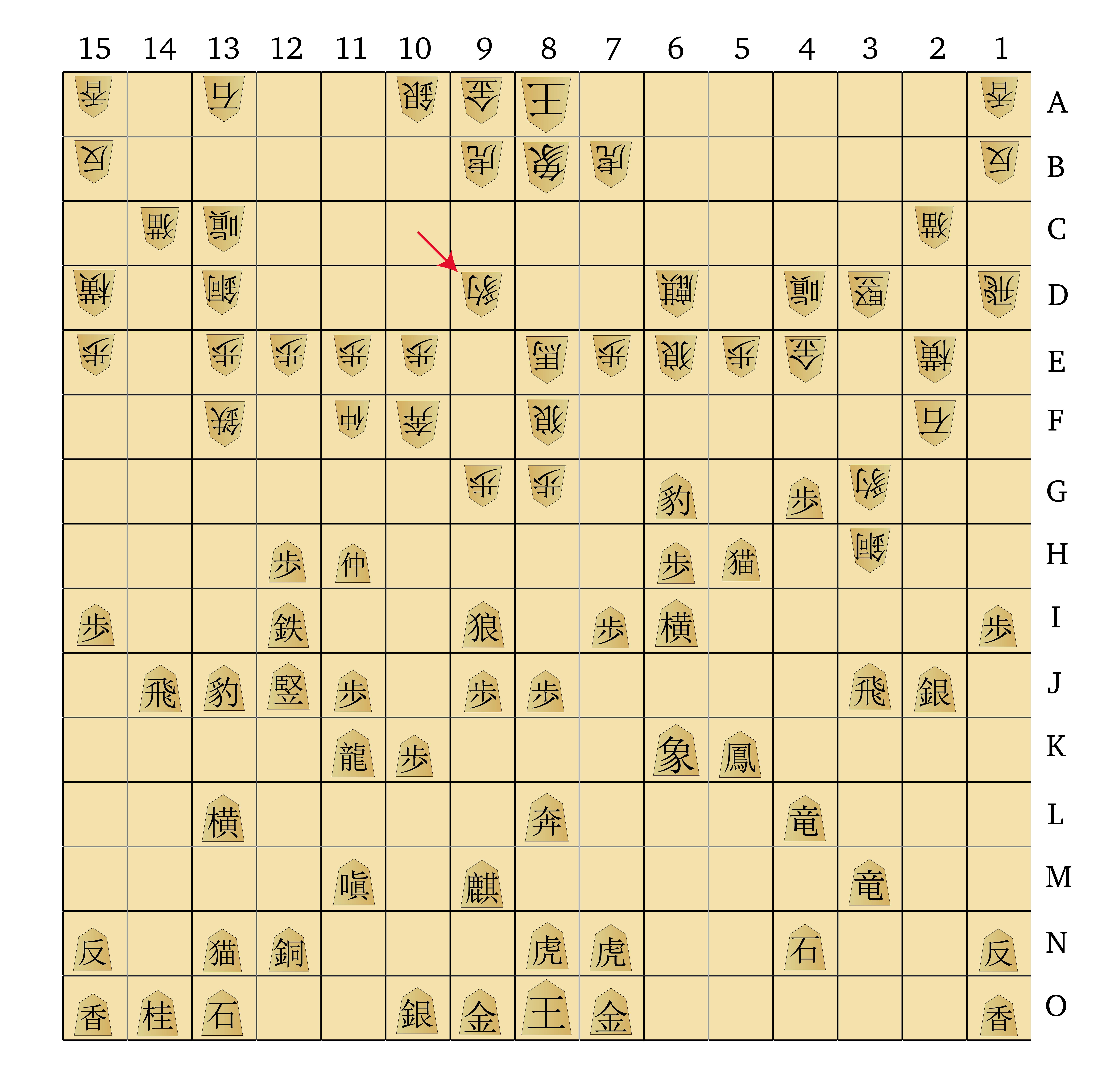 Dai Shogi 420 -- Move 300-01