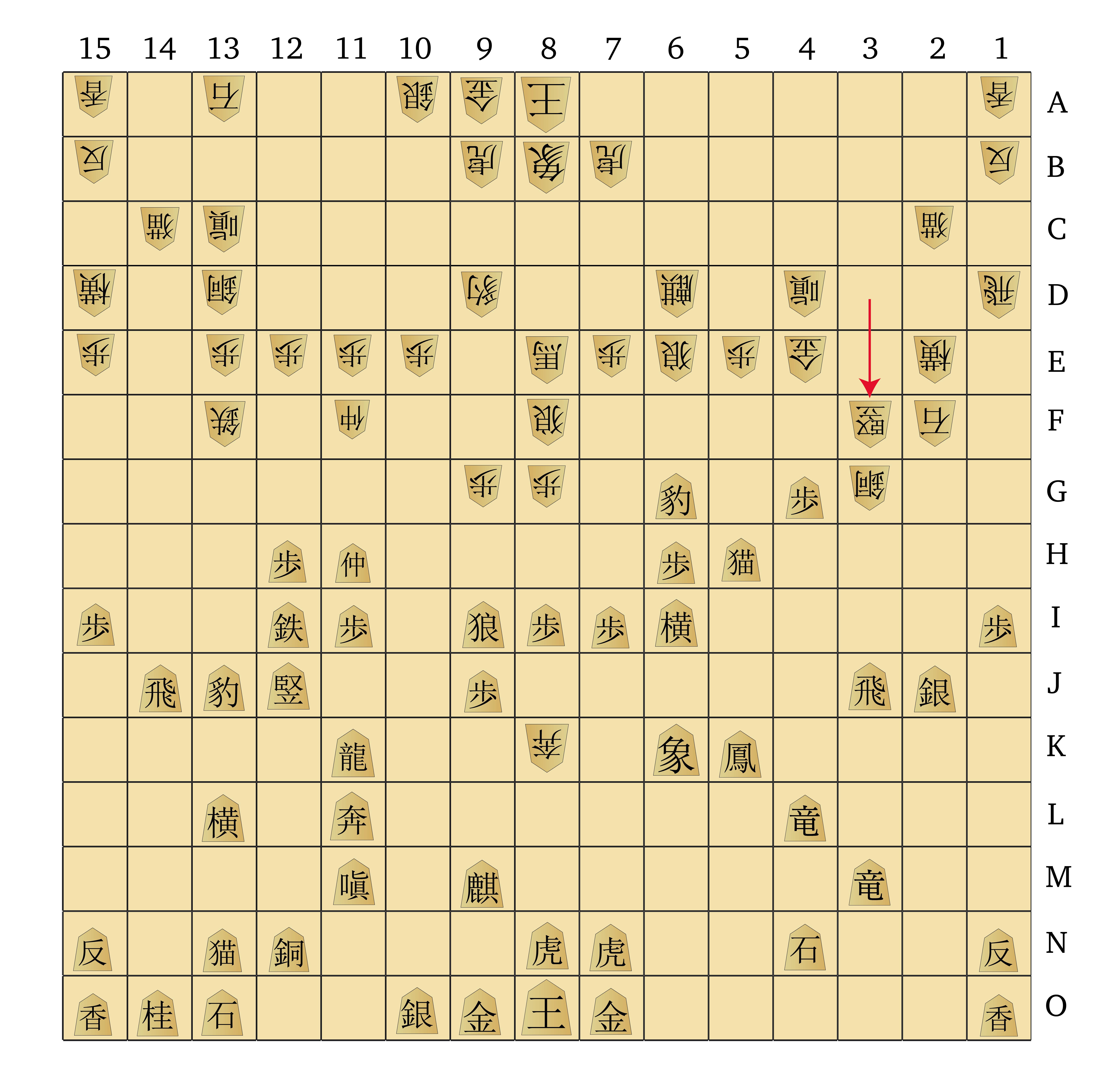 Dai Shogi 420 -- Move 310-01