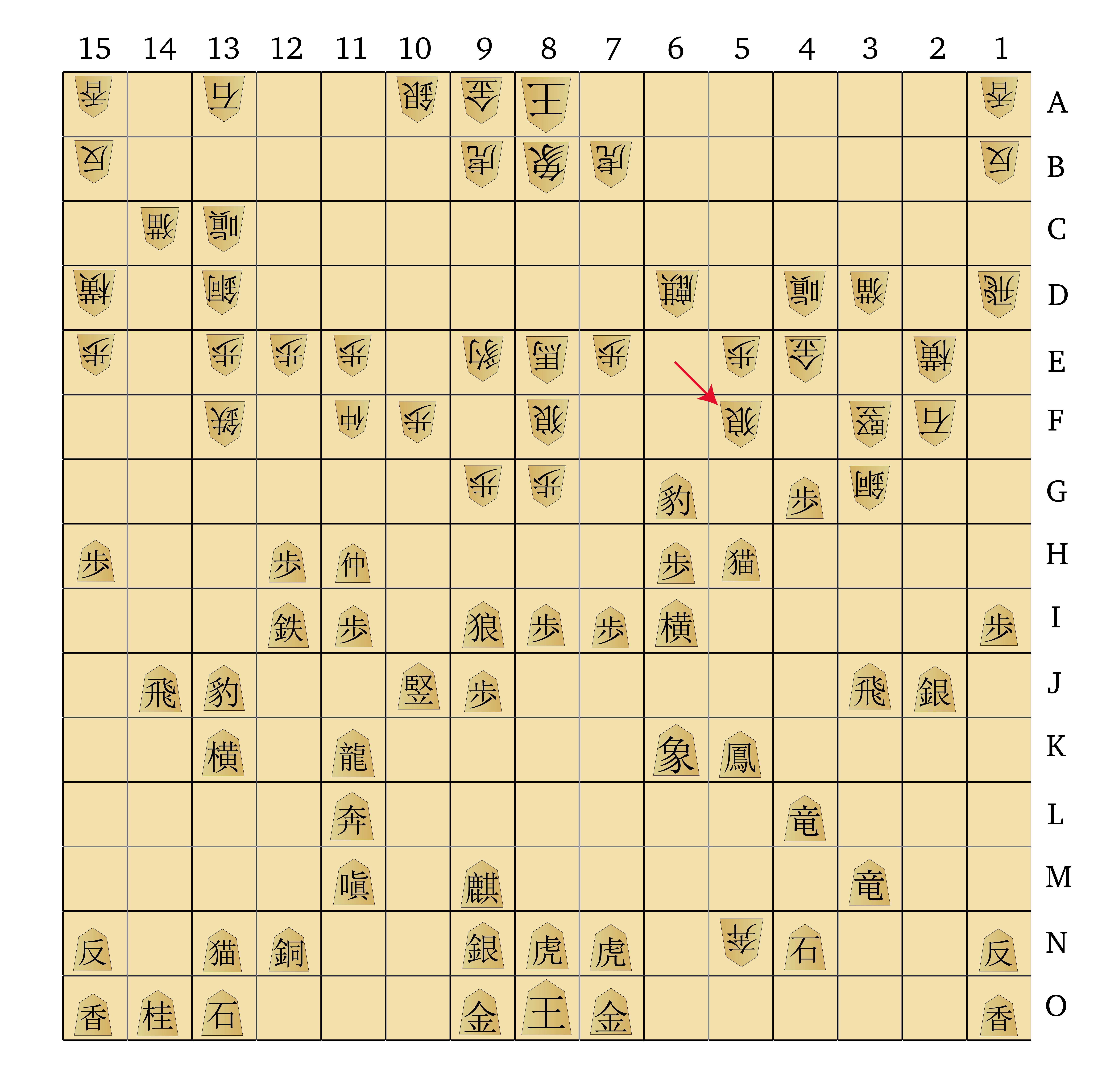 Dai Shogi 420 -- Move 320-01