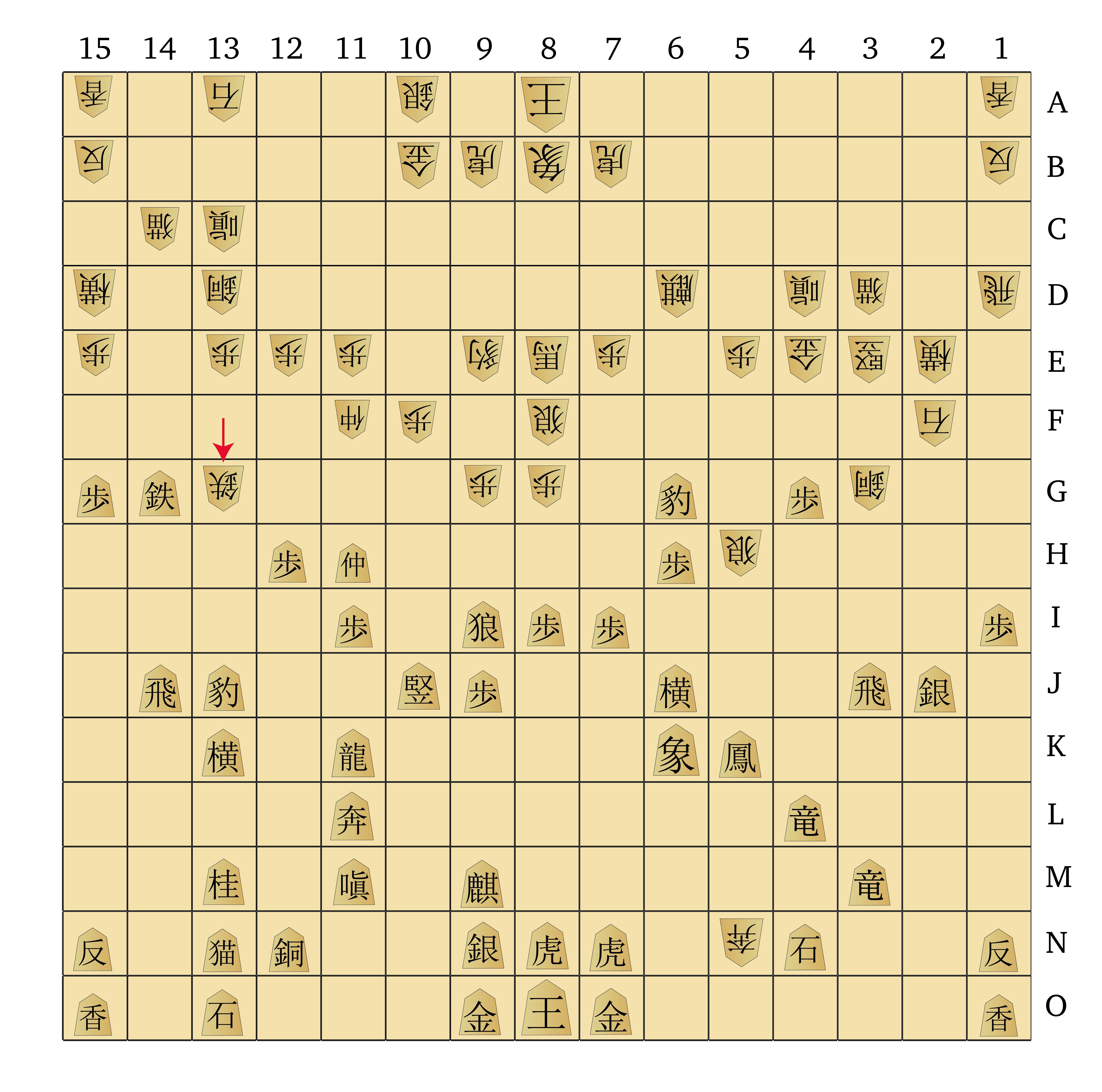 Dai Shogi 420 -- Move 330-01