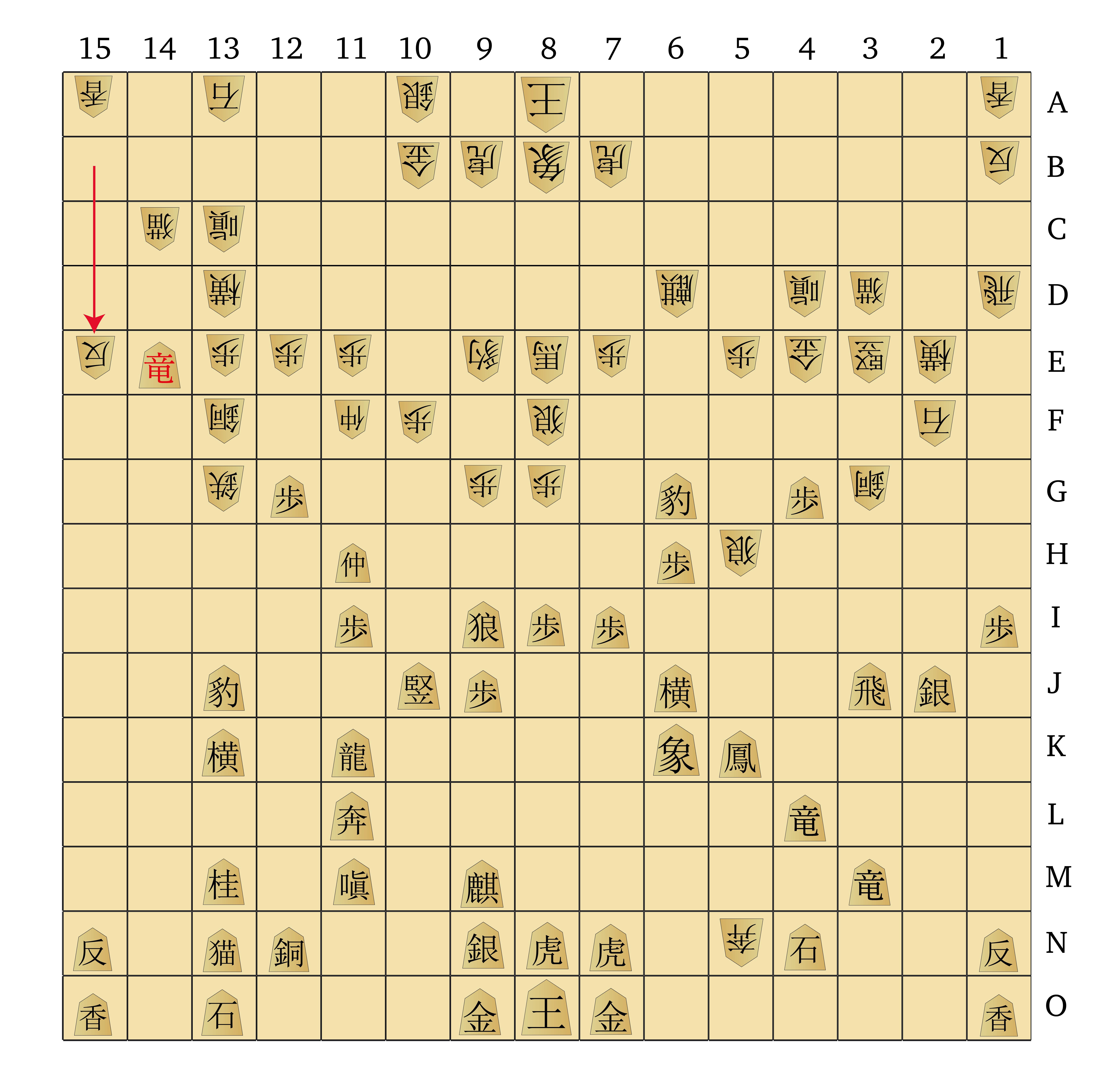 Dai Shogi 420 -- Move 340-01