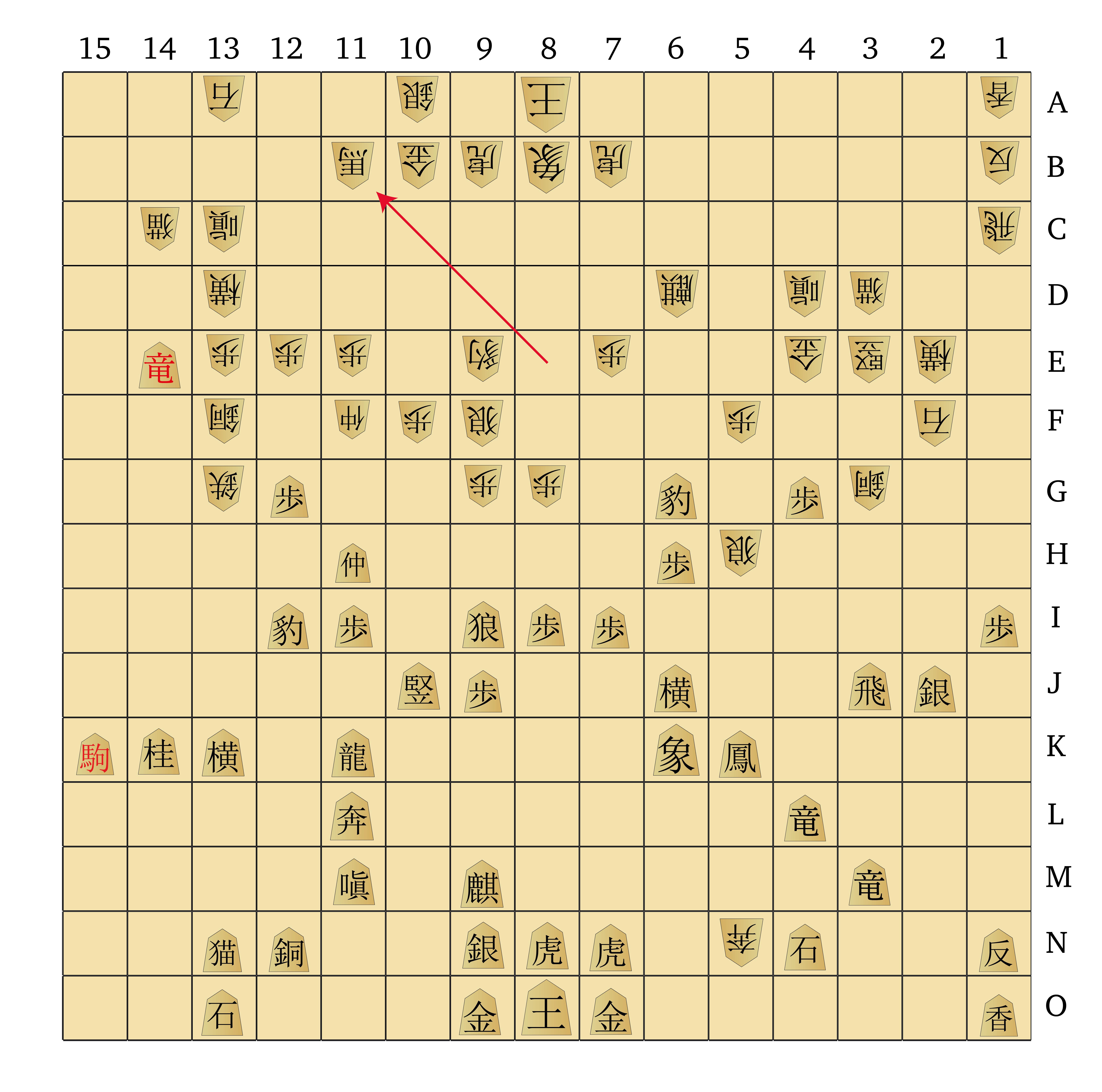 Dai Shogi 420 -- Move 350-01