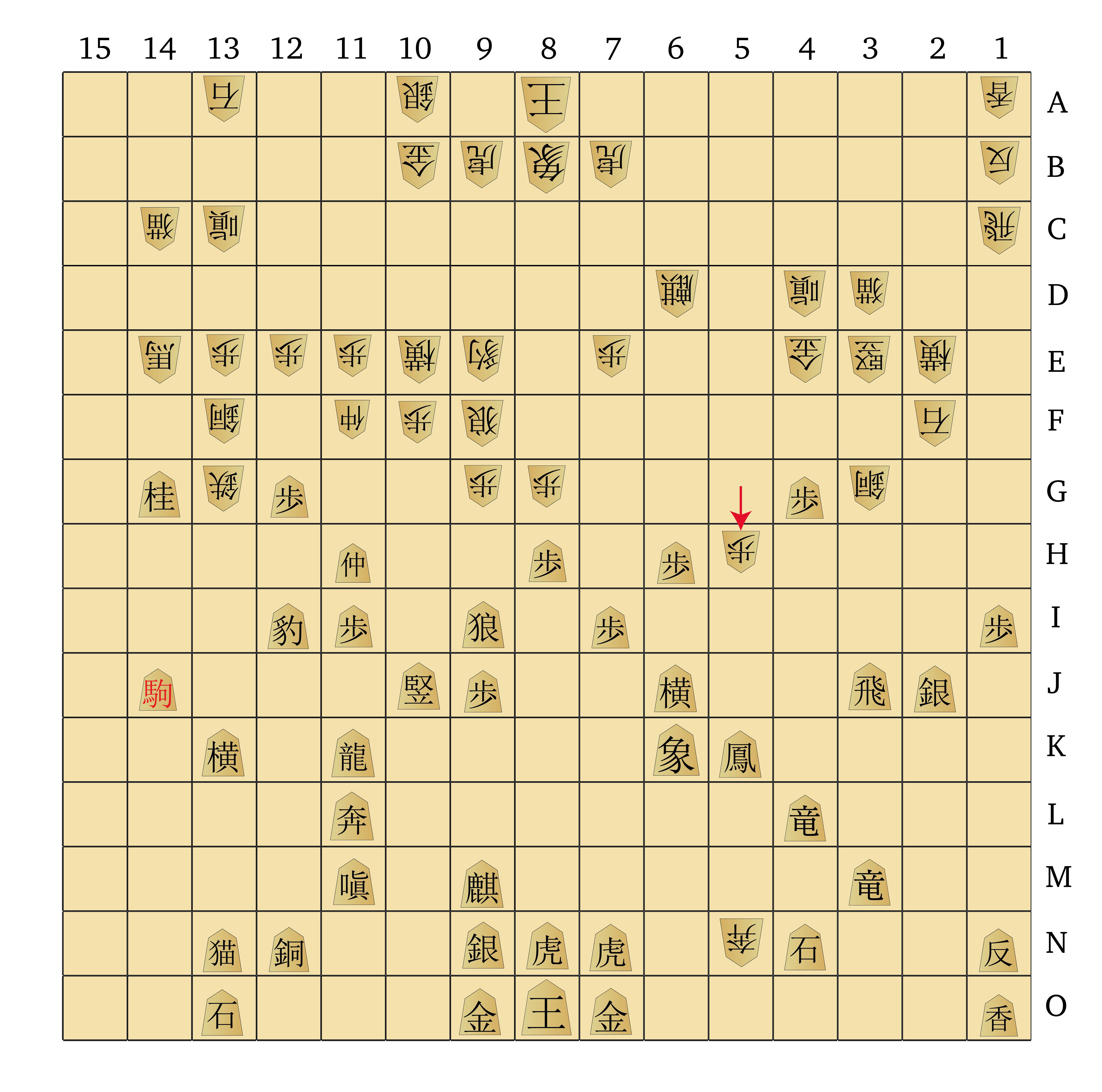 Dai Shogi 420 -- Move 360-01