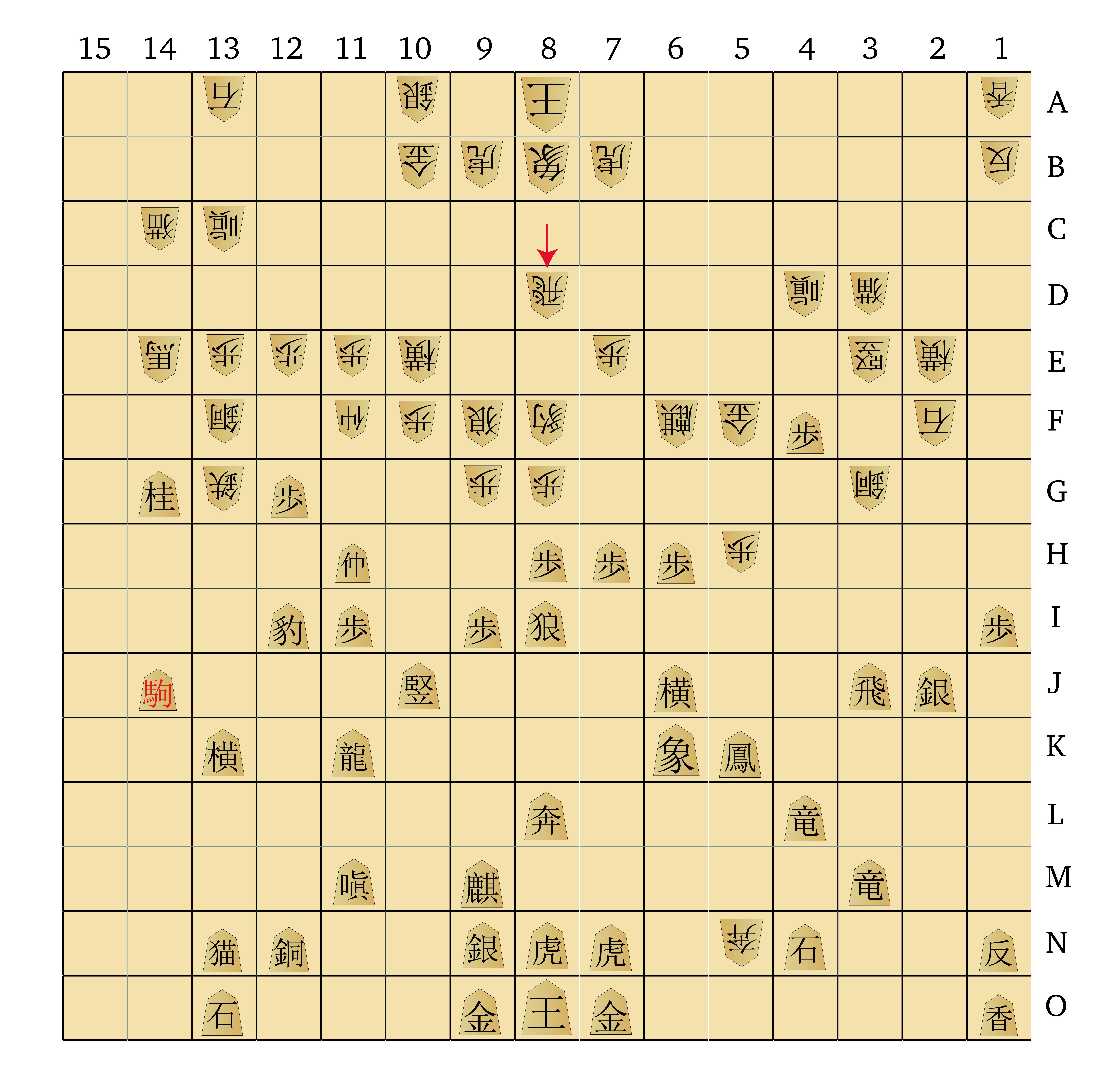 Dai Shogi 420 -- Move 370-01