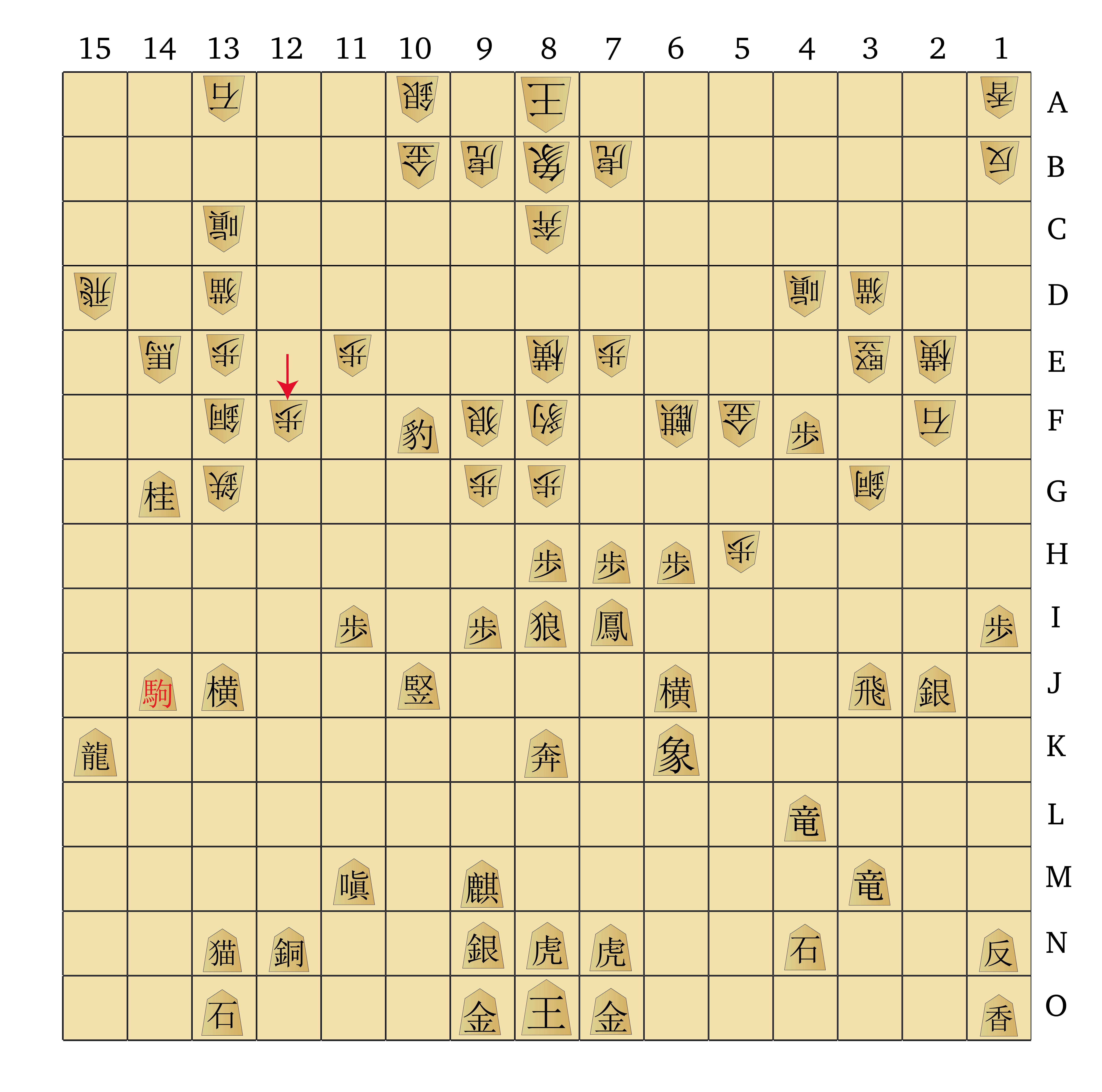 Dai Shogi 420 -- Move 390-01