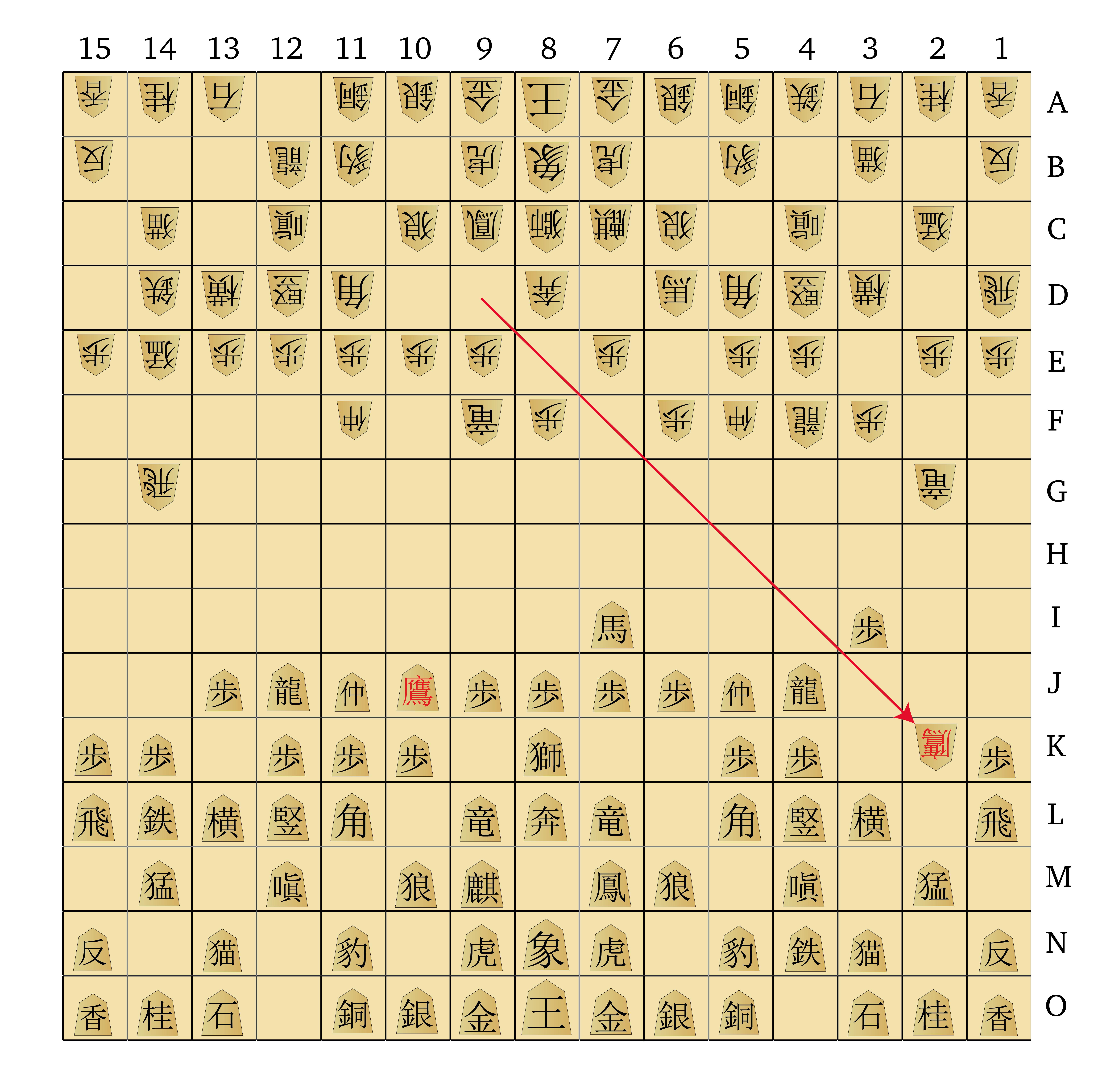 Dai Shogi 420 -- Move 40-01
