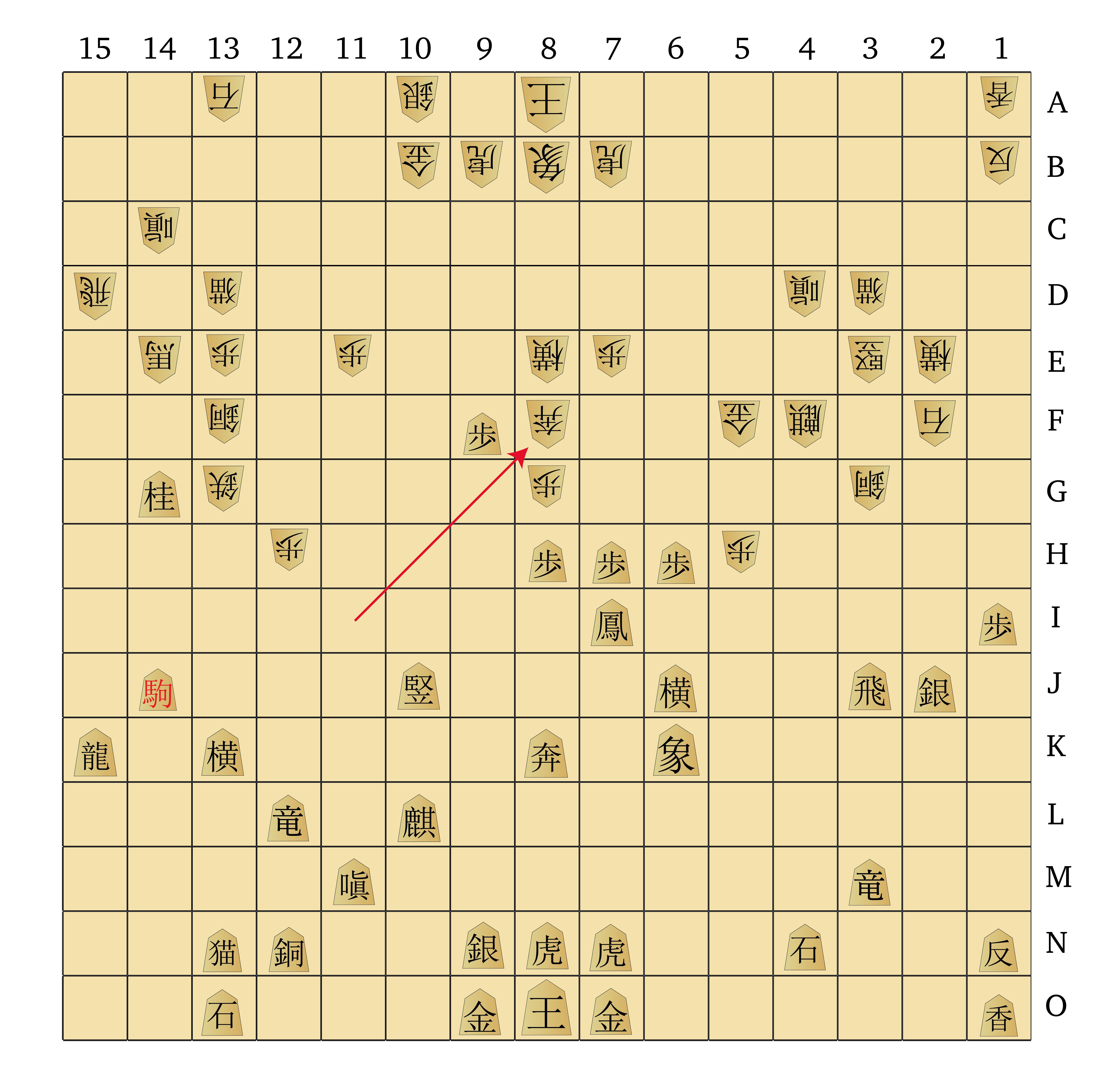 Dai Shogi 420 -- Move 410-01
