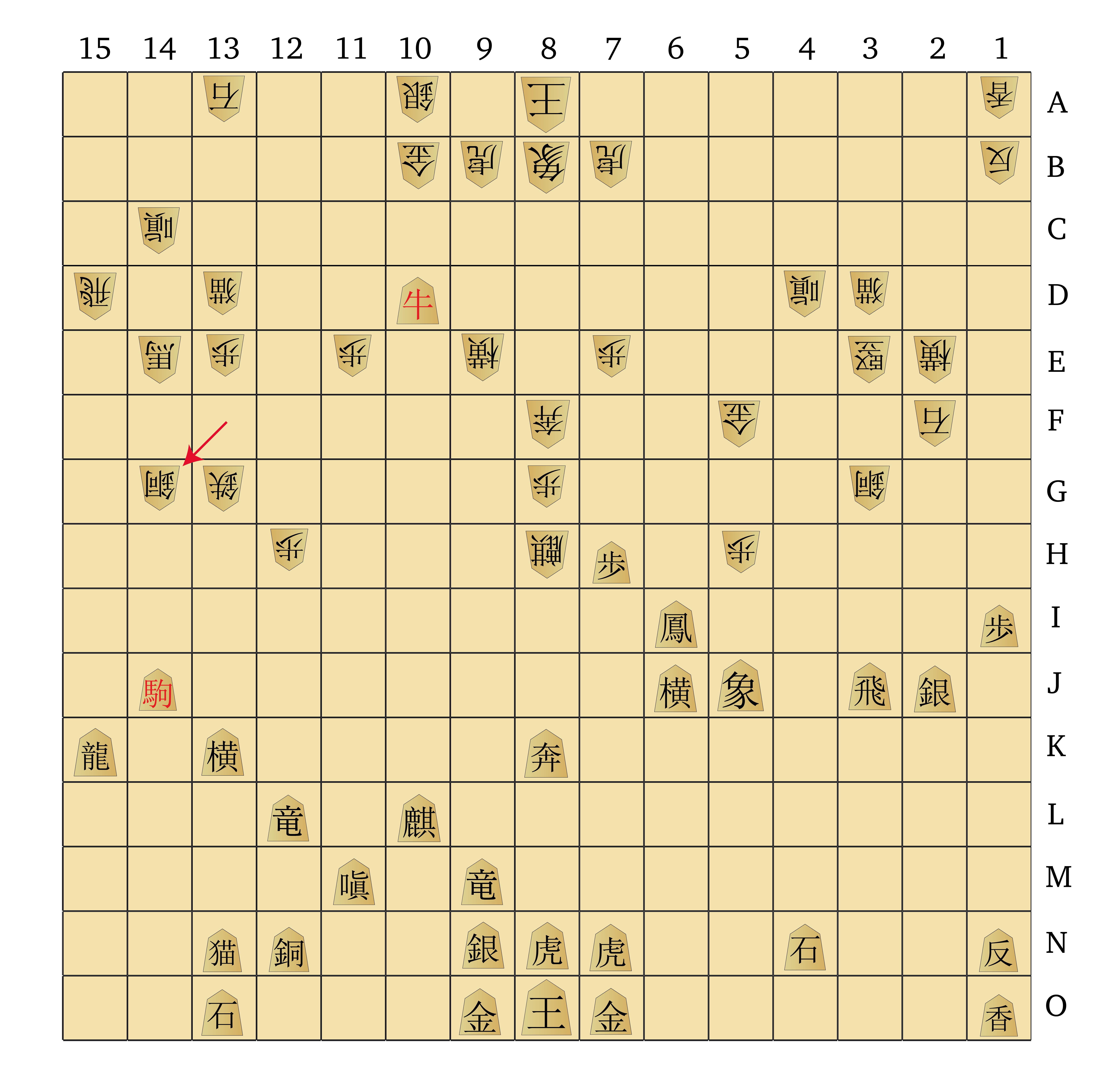 Dai Shogi 420 -- Move 420-01