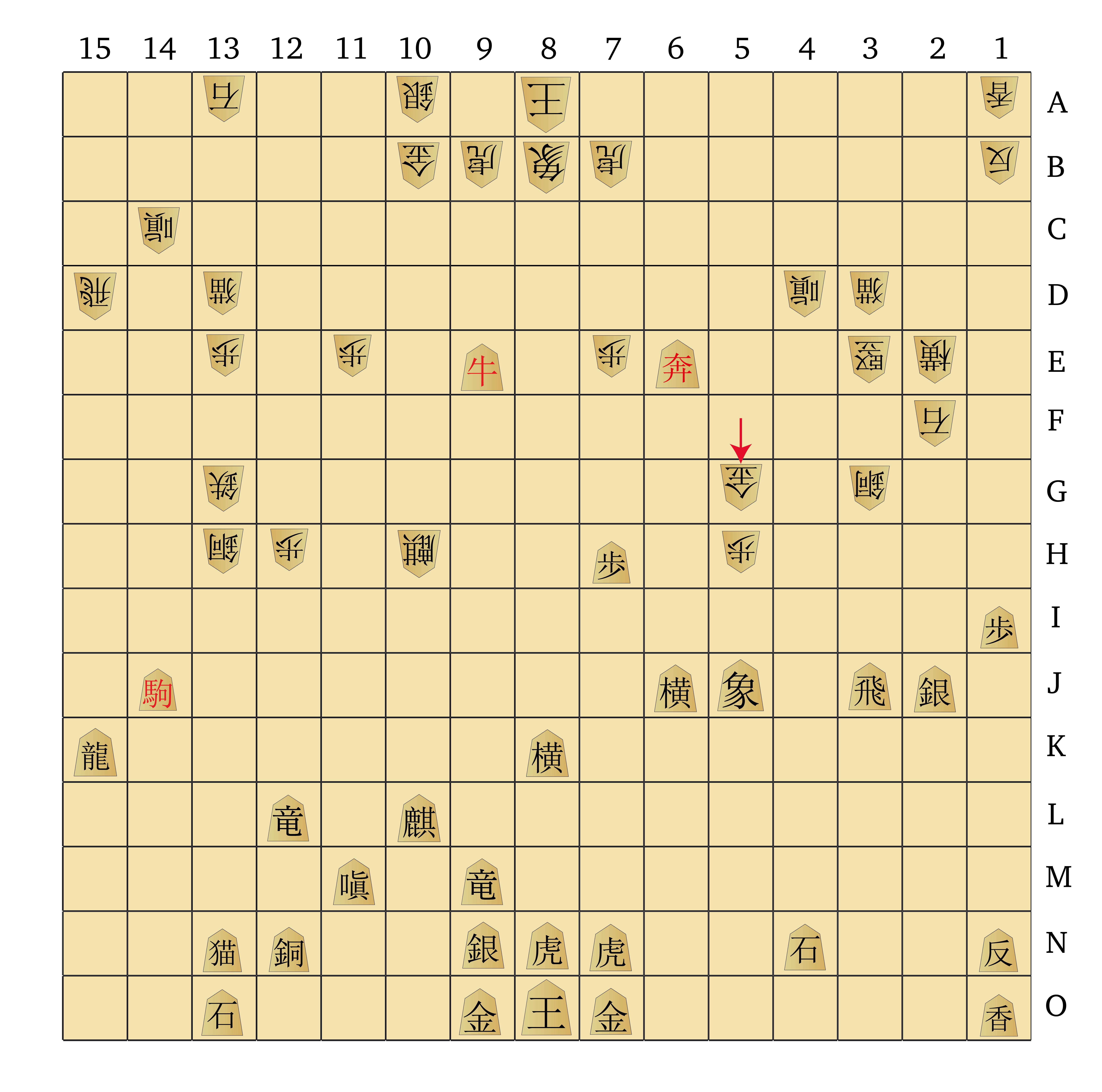 Dai Shogi 420 -- Move 430-01
