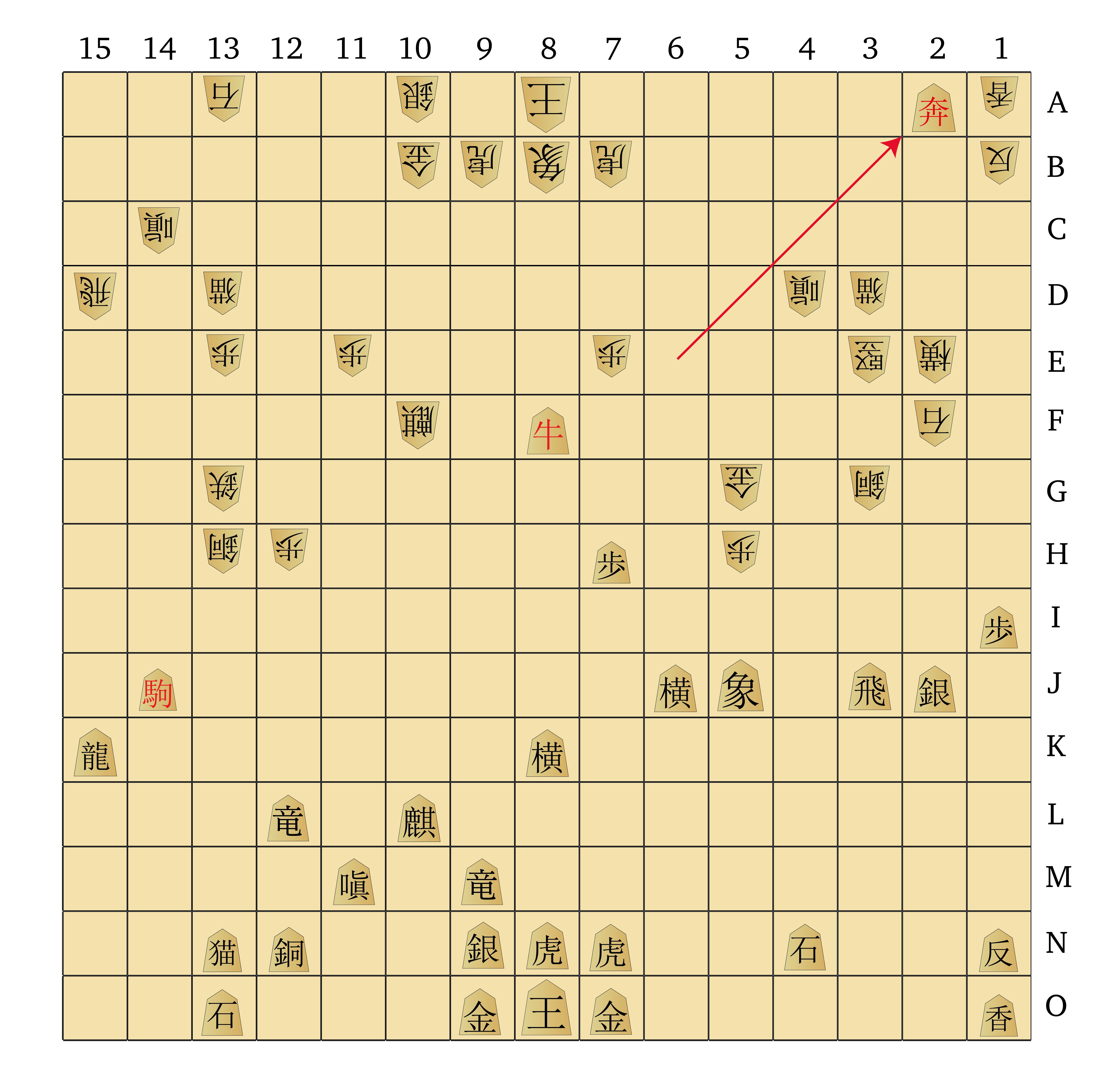 Dai Shogi 420 -- Move 433-01