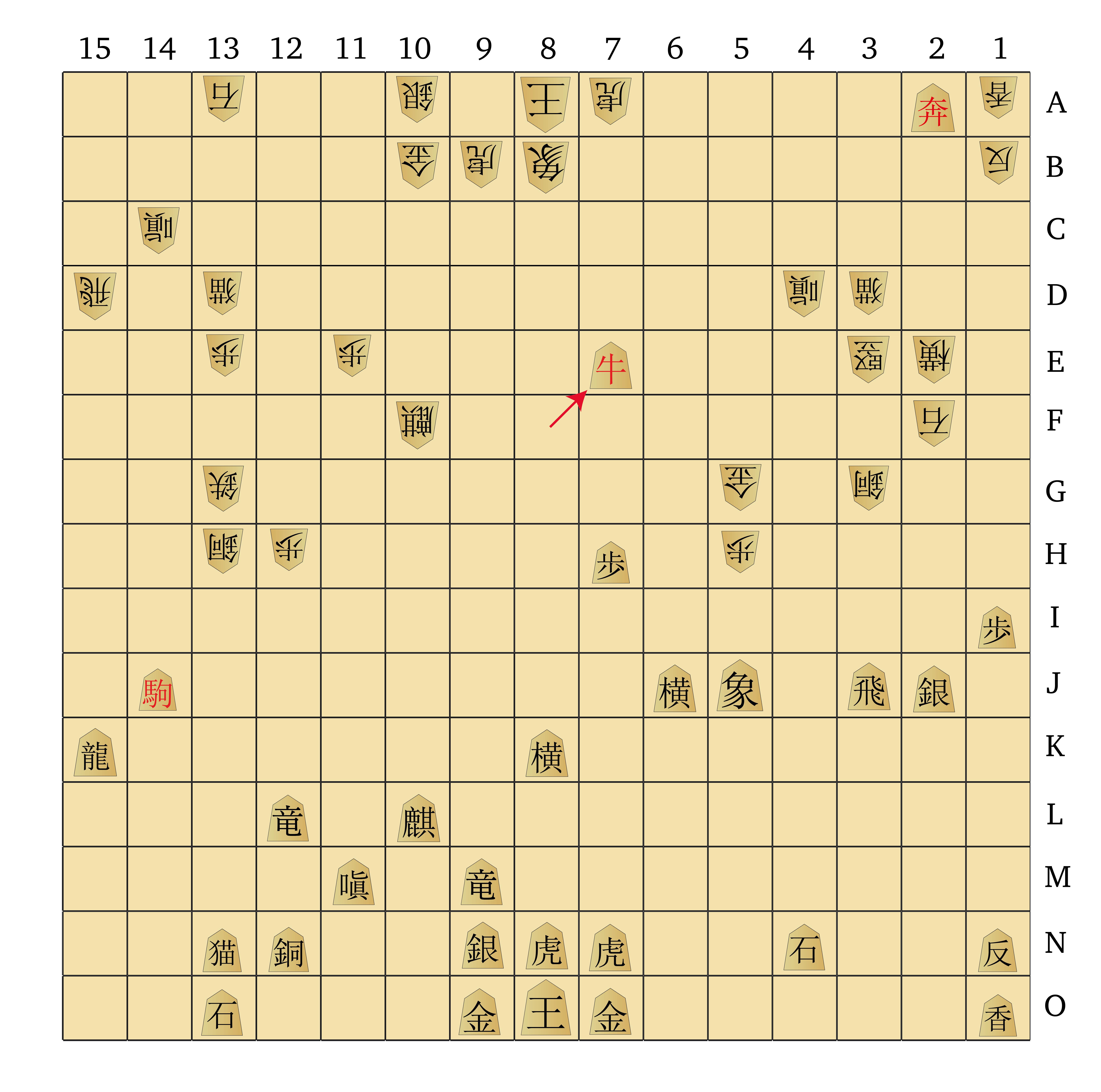 Dai Shogi 420 -- Move 435-01