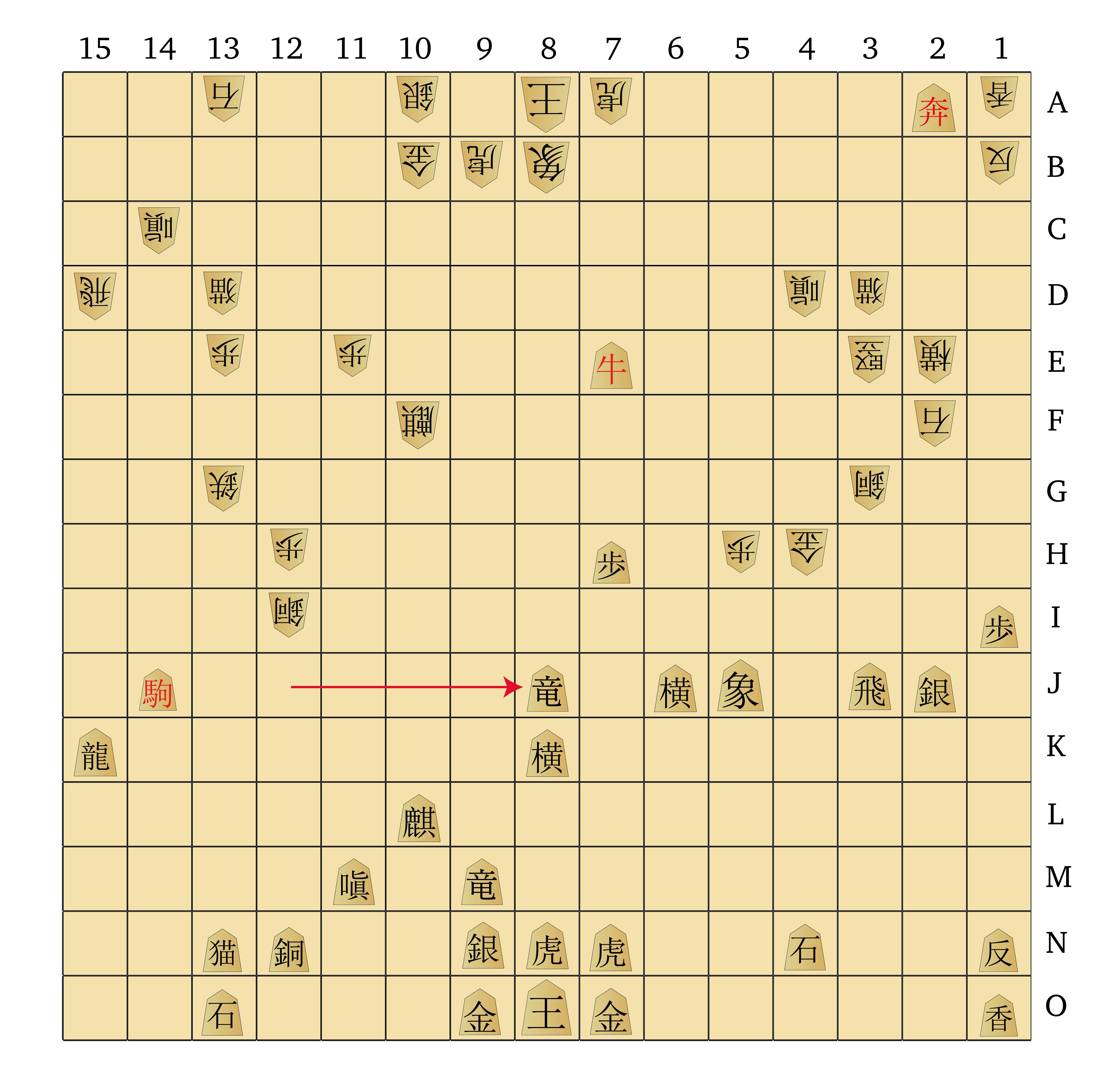 Dai Shogi 420 -- Move 439-01