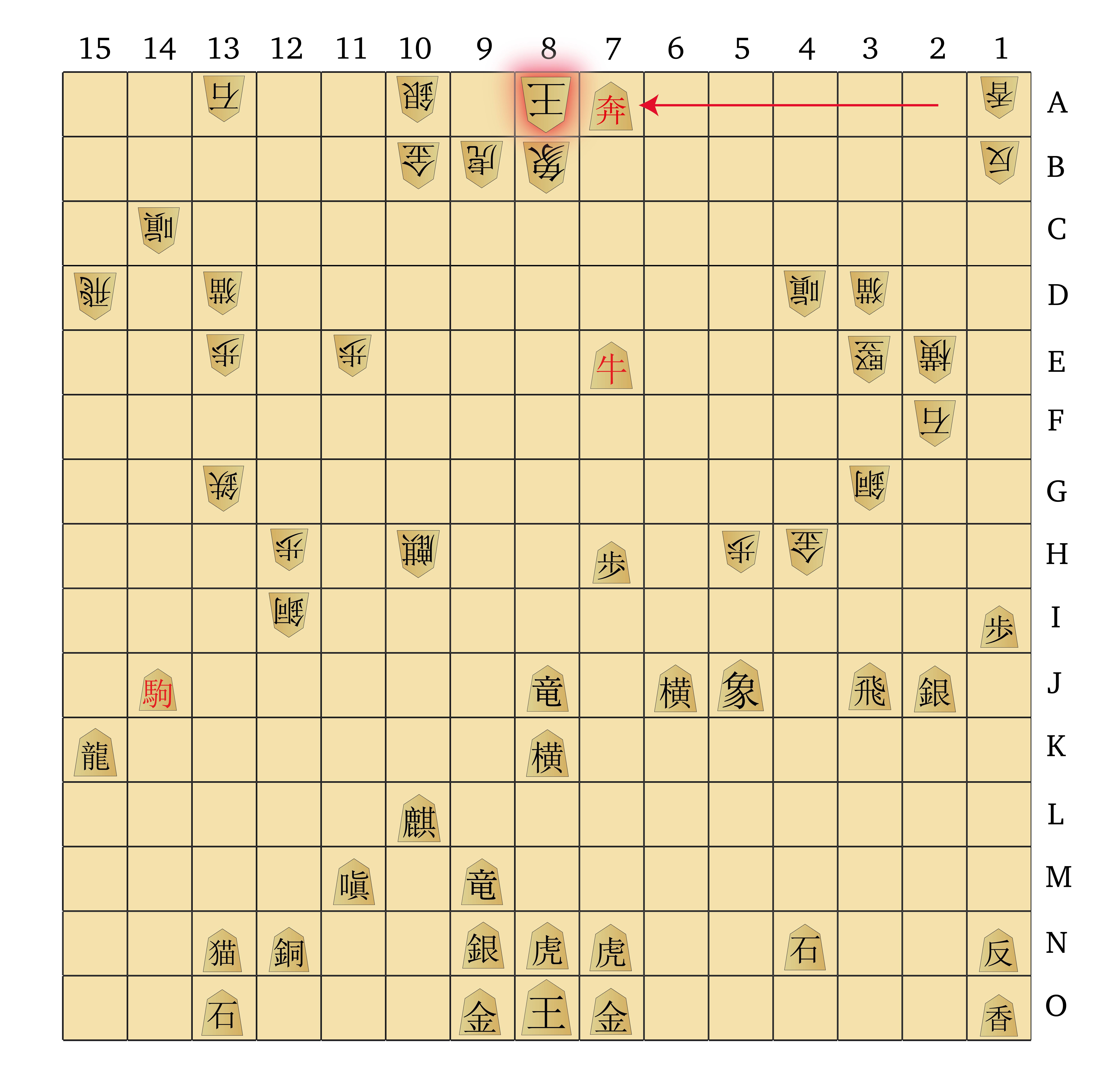 Dai Shogi 420 -- Move 441-01