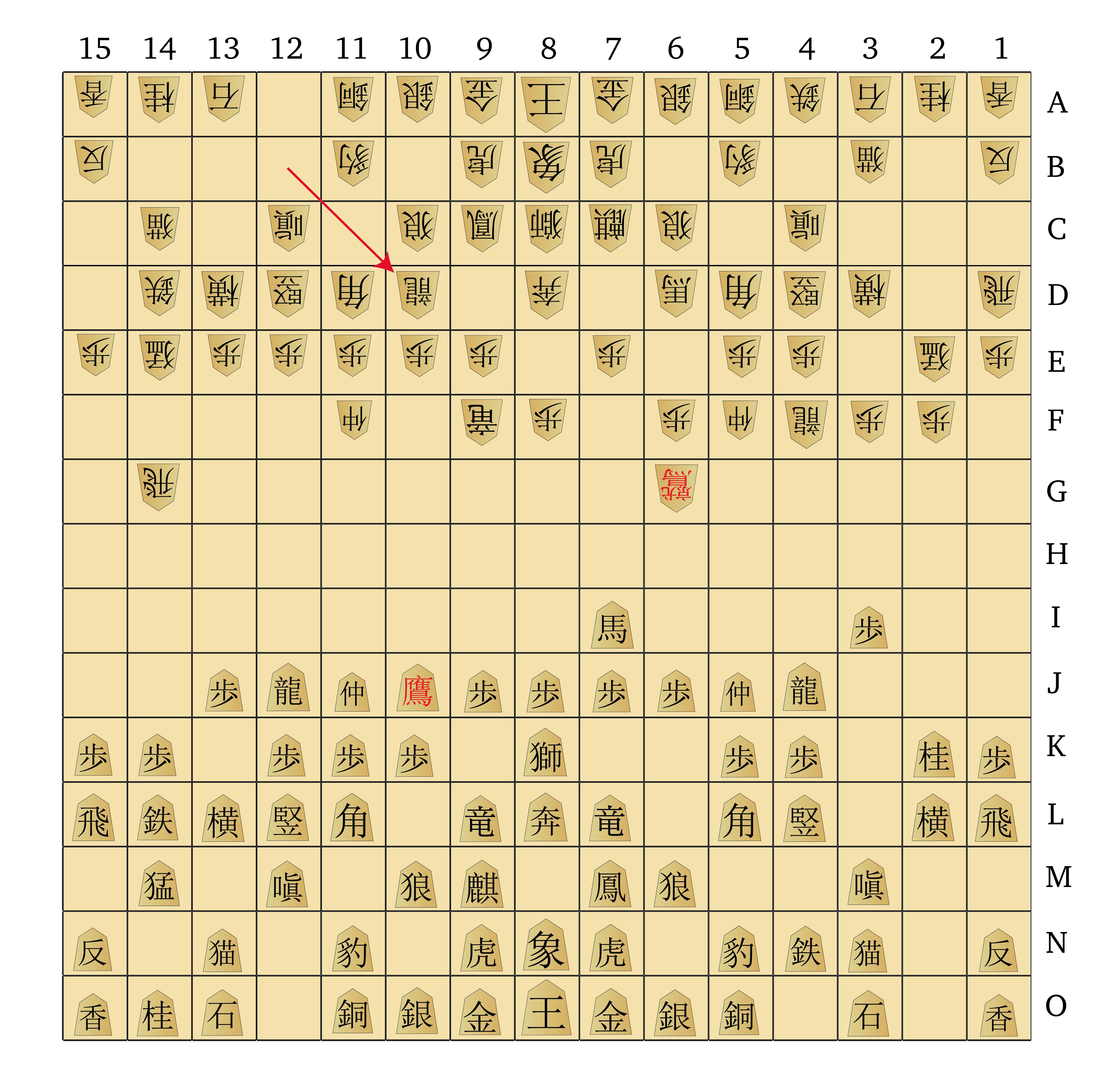 Dai Shogi 420 -- Move 50-01