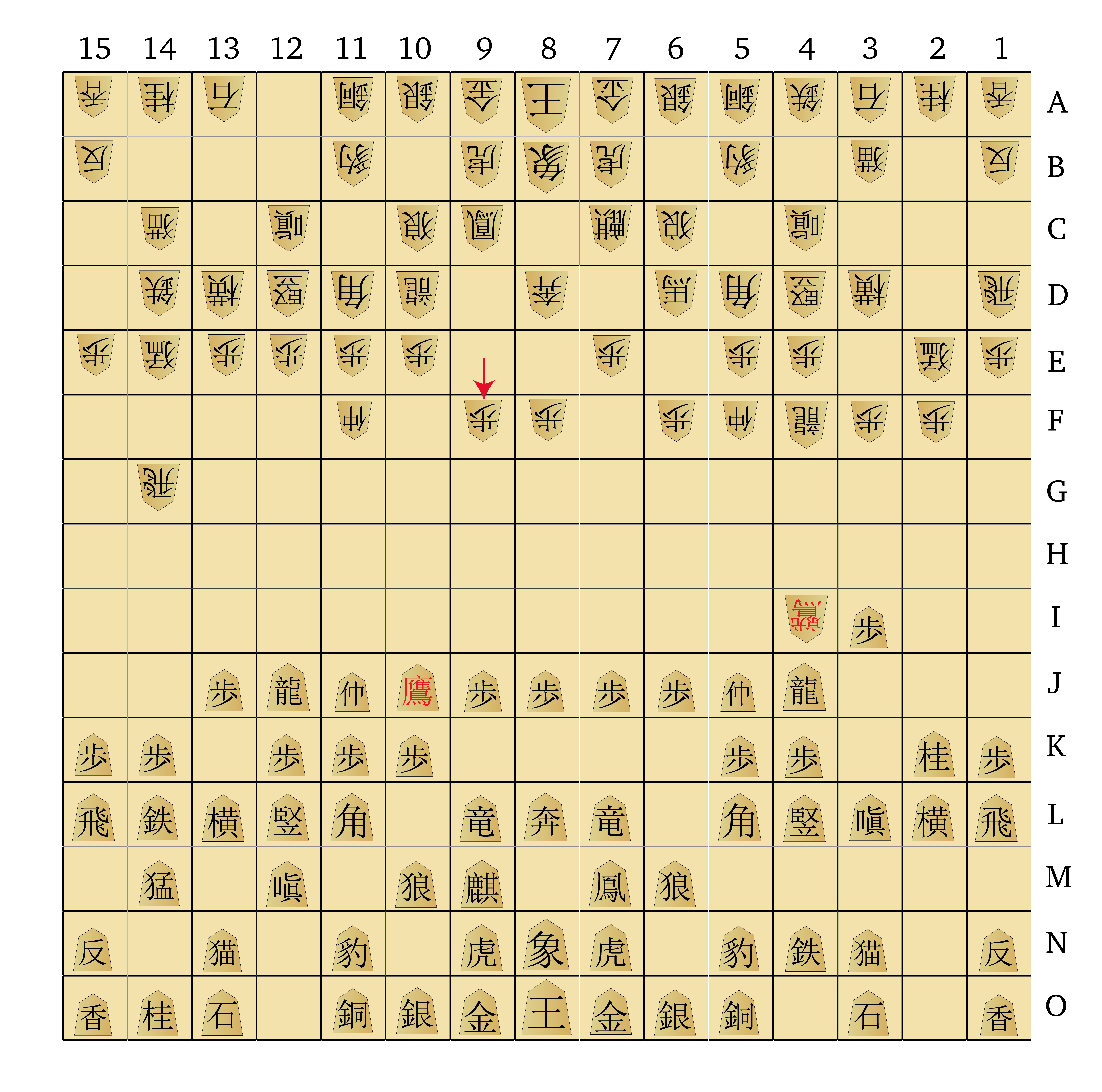 Dai Shogi 420 -- Move 60-01