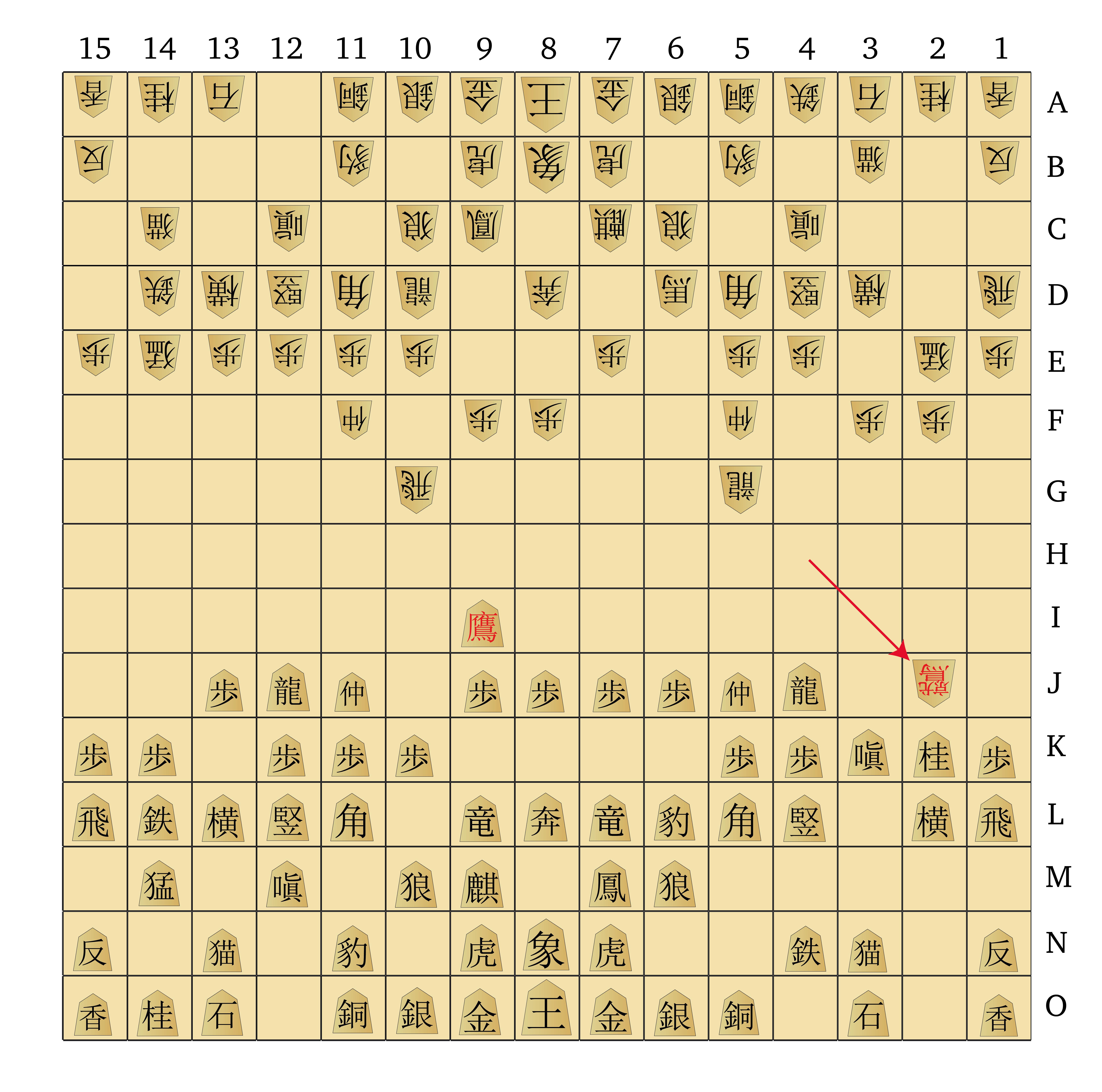 Dai Shogi 420 -- Move 70-01